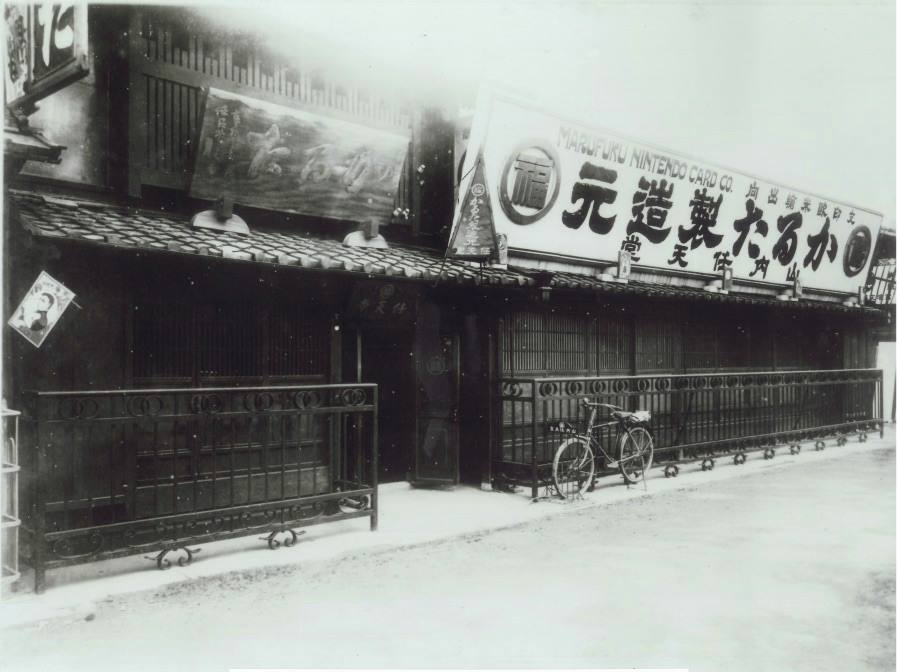 Take a look at Nintendo's HQ nearly 130 years ago