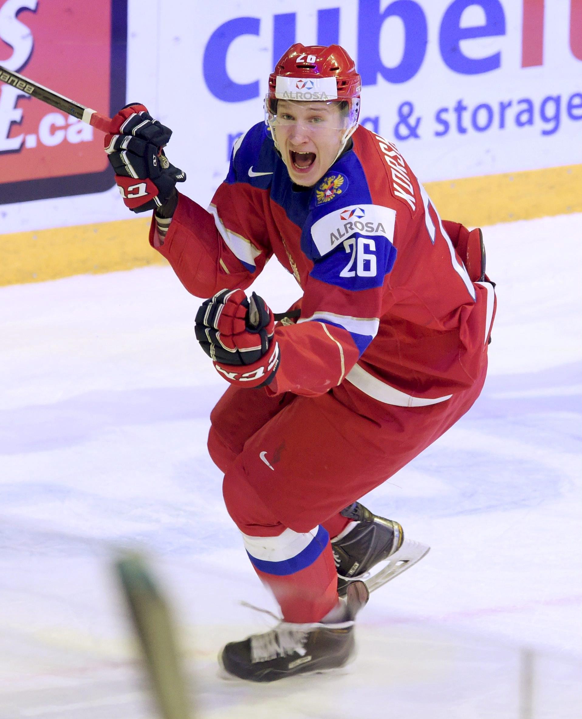 IHOCKEY-U20-RUS-USA