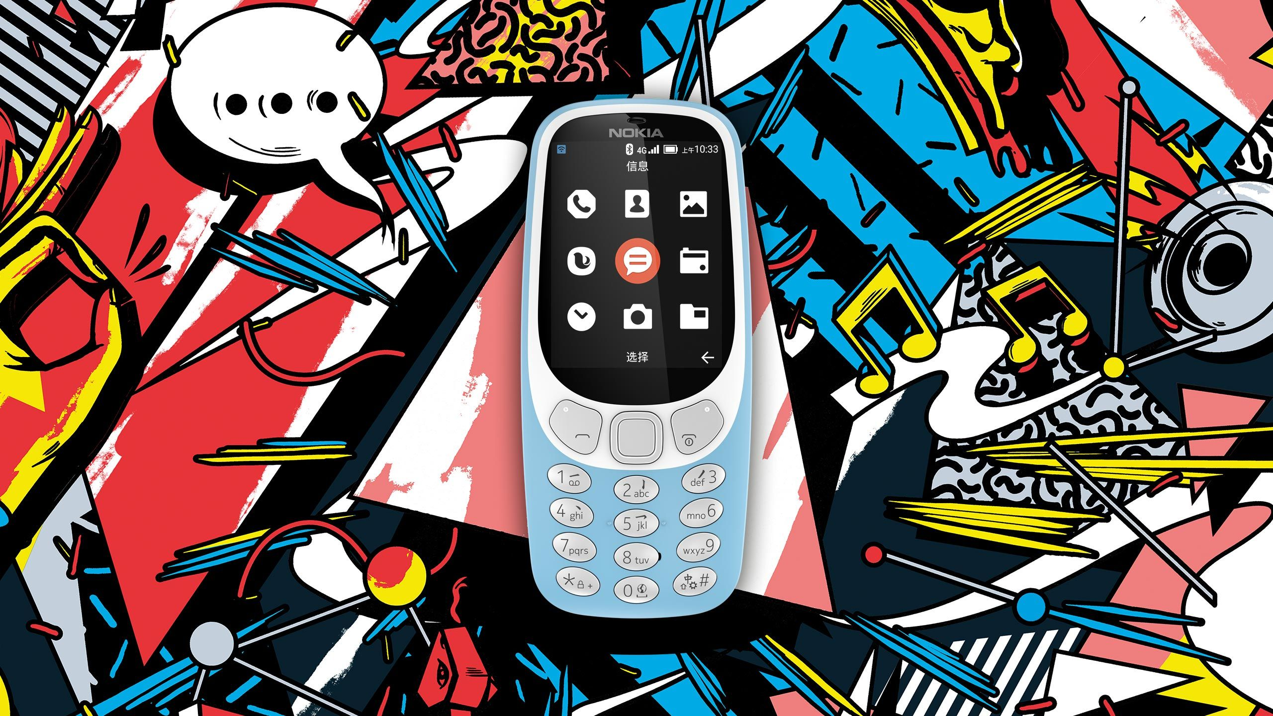 There's now an LTE version of the Nokia 3310