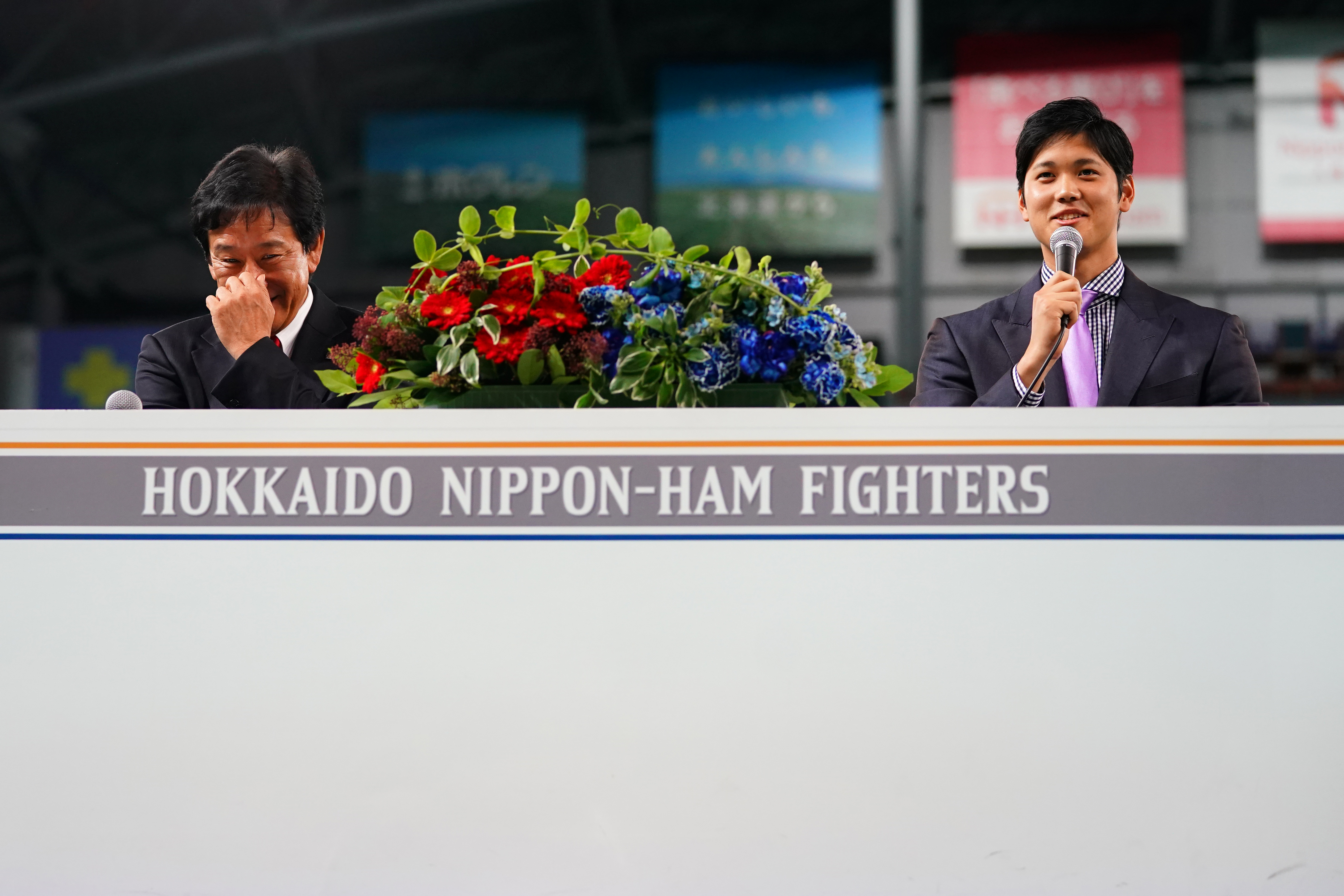 Shohei Ohtani Farewell Ceremony