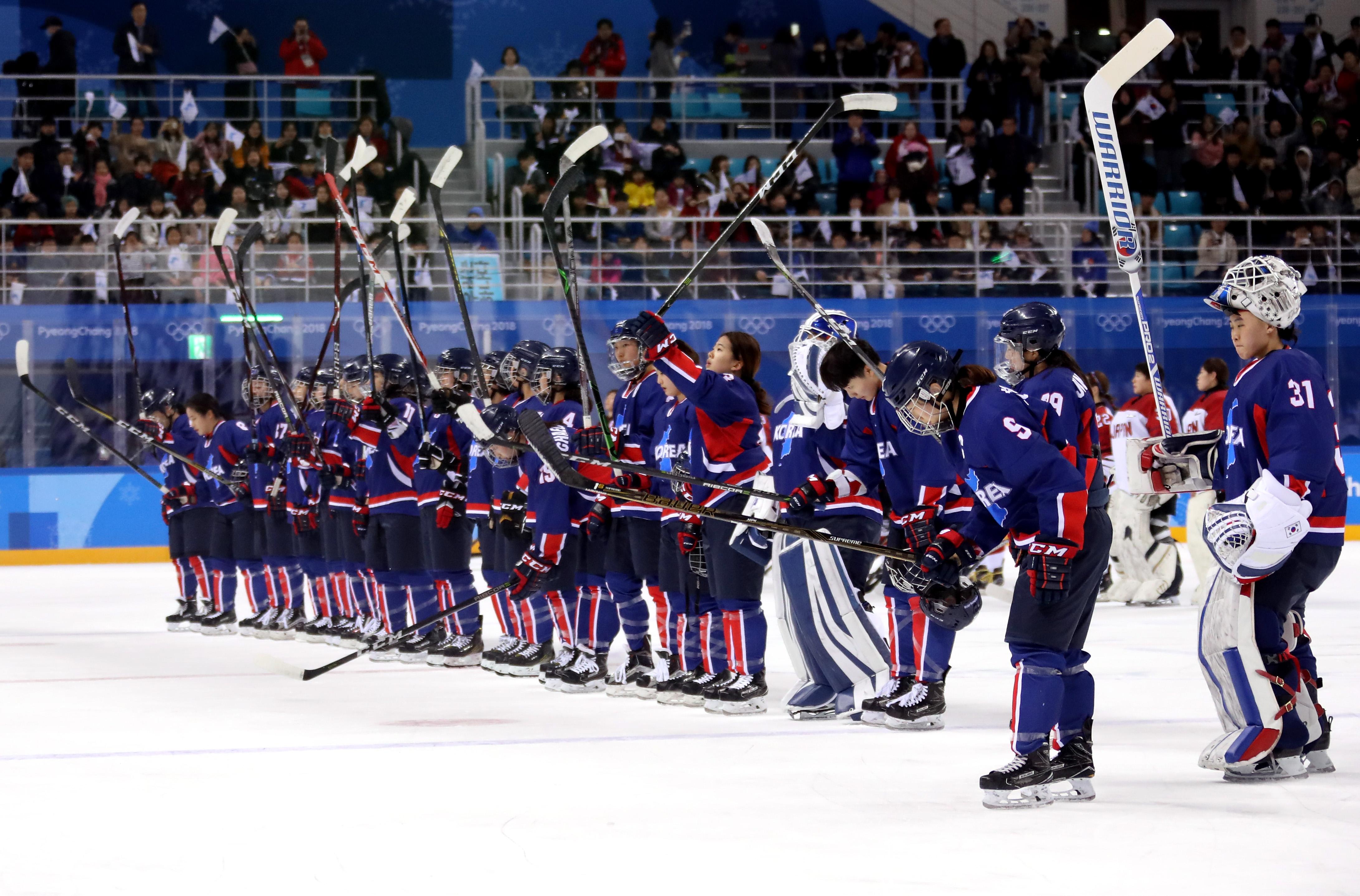 Ice Hockey - Winter Olympics Day 5 - Korea v Japan