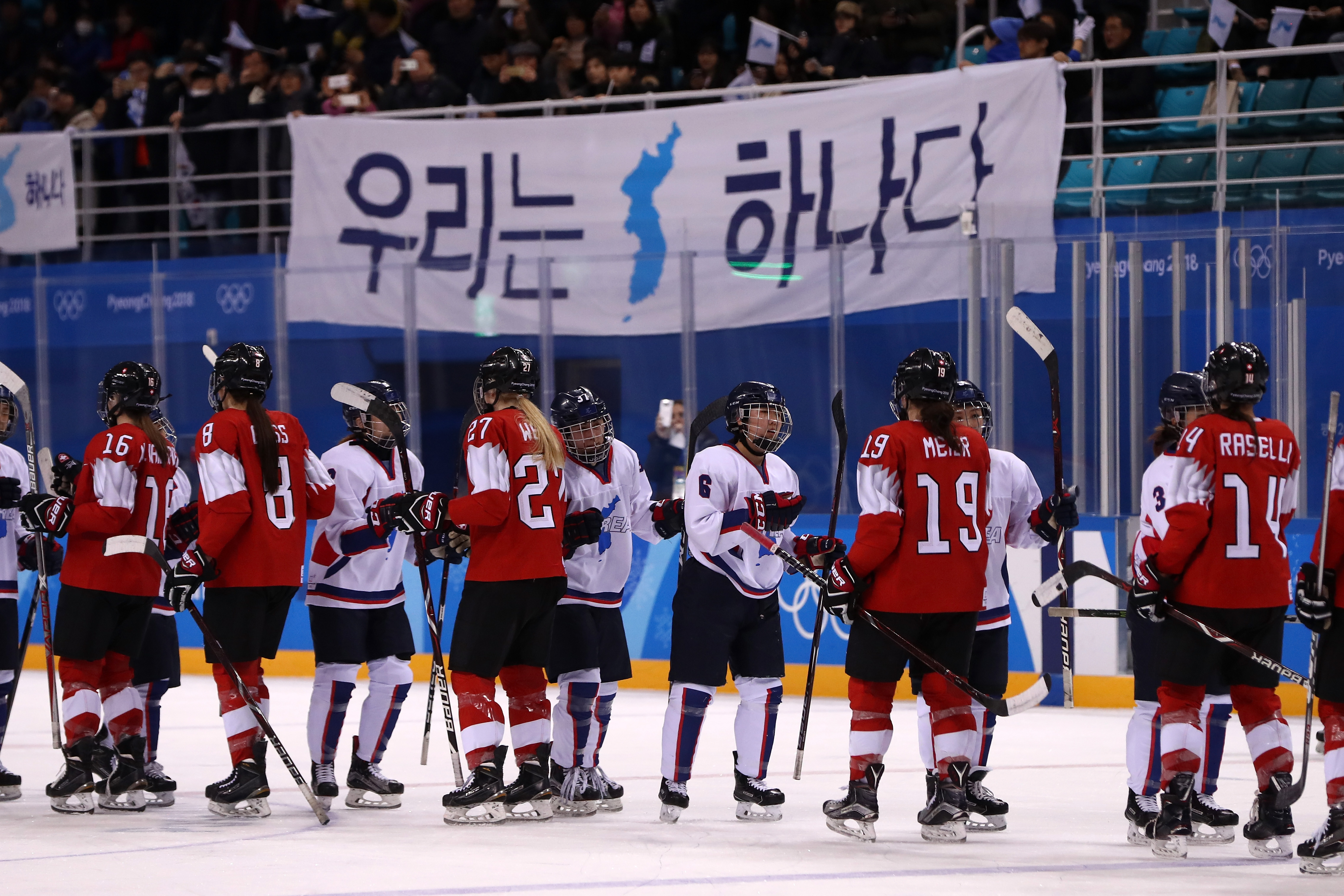 Team Switzerland reacts after defeating Korea 2-0 during the Women's Classificationgame