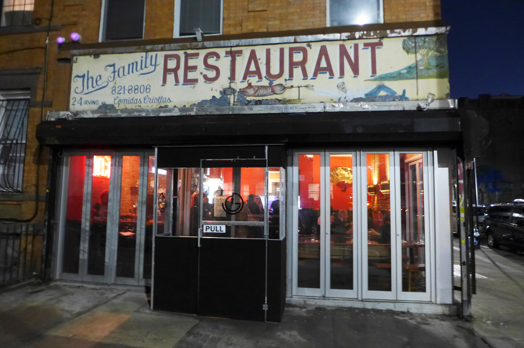 Bushwick Gets the Sichuan Restaurant it Deserves at General Deb's