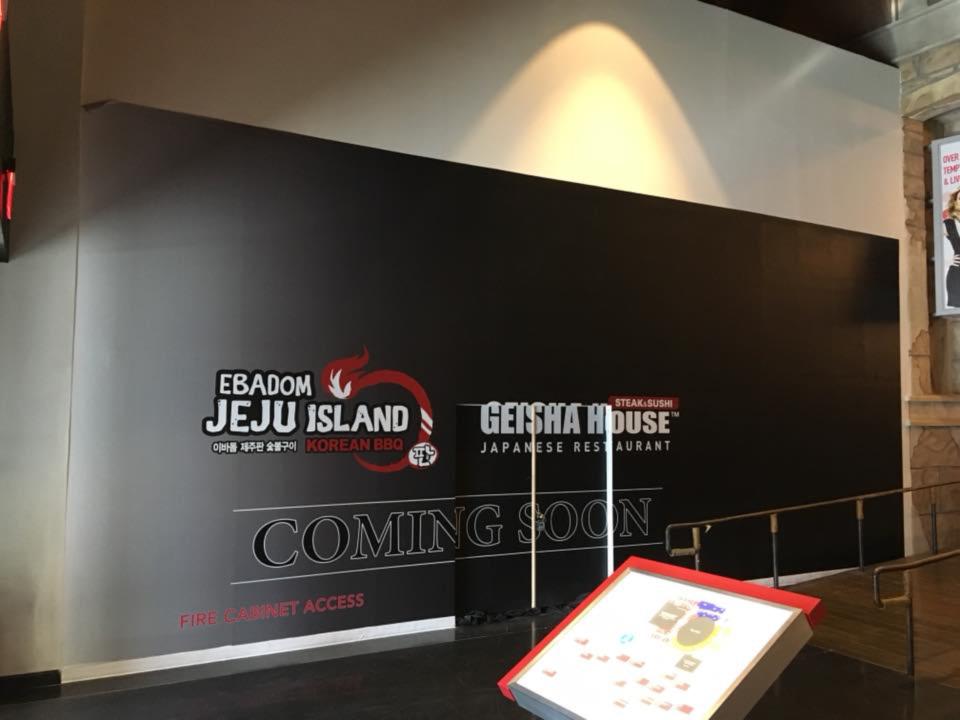Geisha House plywood Miracle Mile Shops