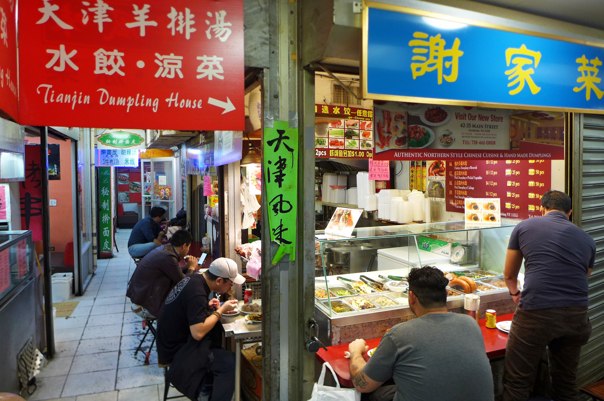 A Look at Tianjin Cuisine, Northern Chinese Fare Found in