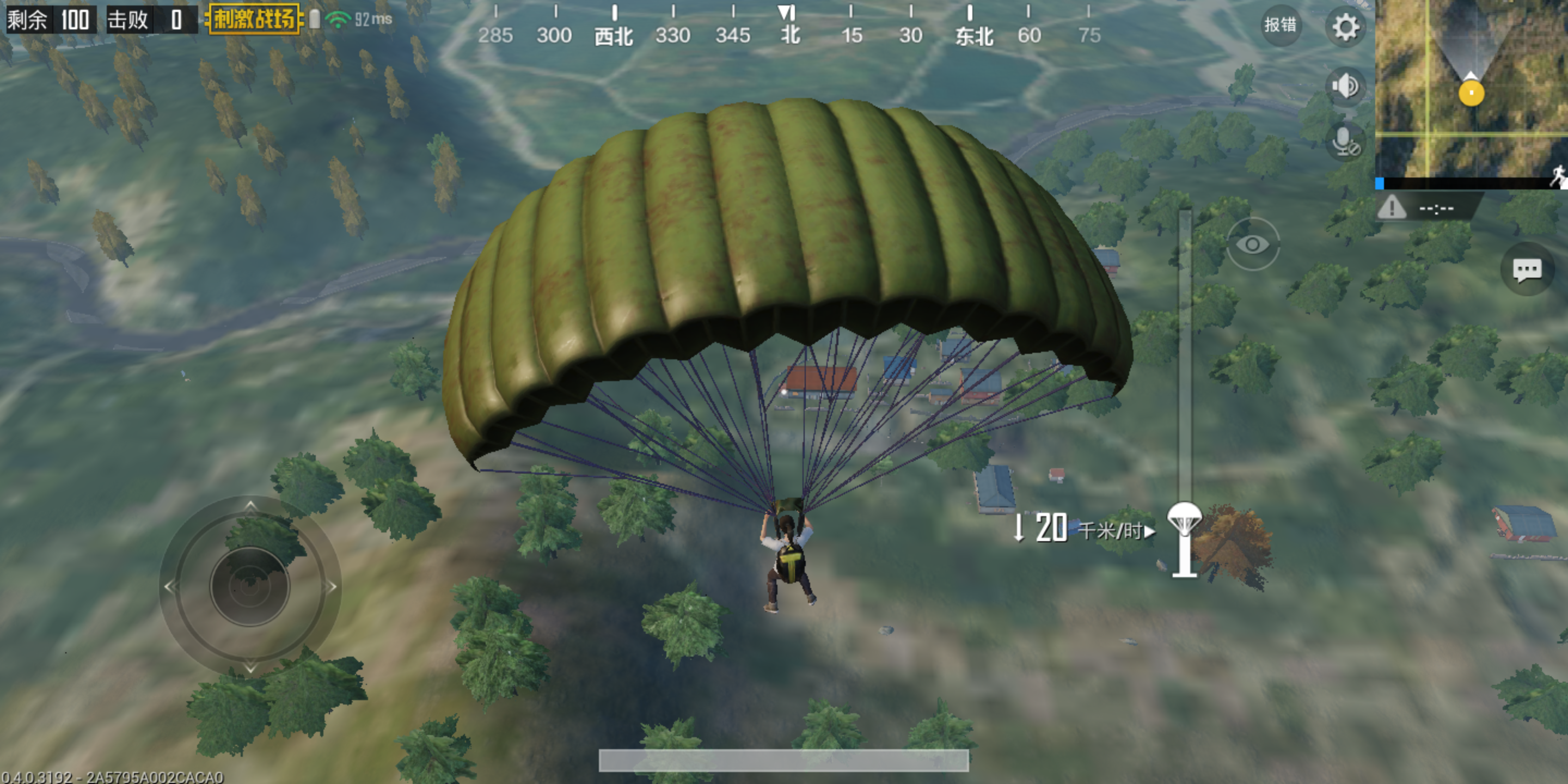 Pubg On Your Phone Is Better Than You D Expect The Verge