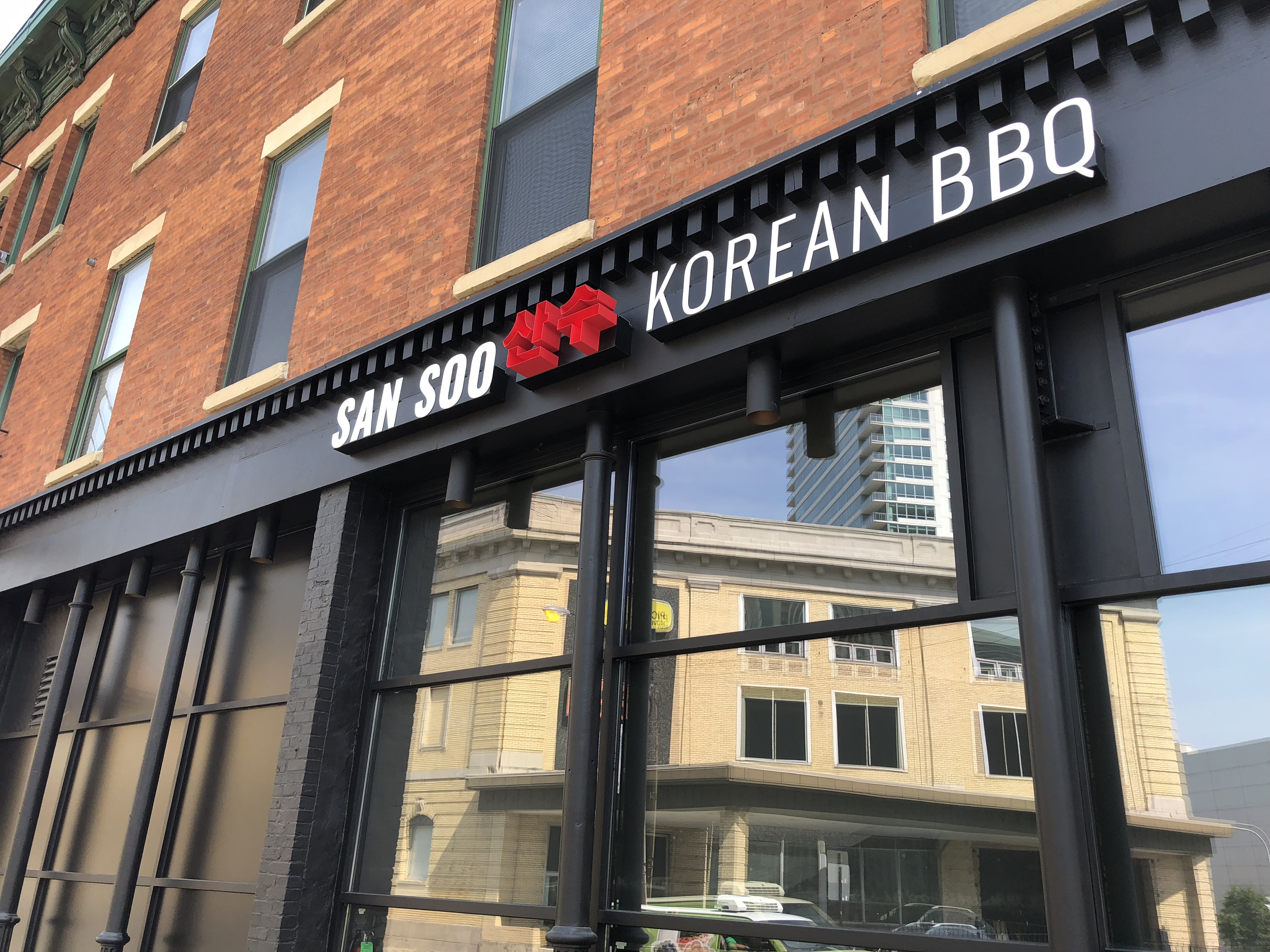 Chicago-Area Upcoming Restaurants and Bars to Know, Spring 2018