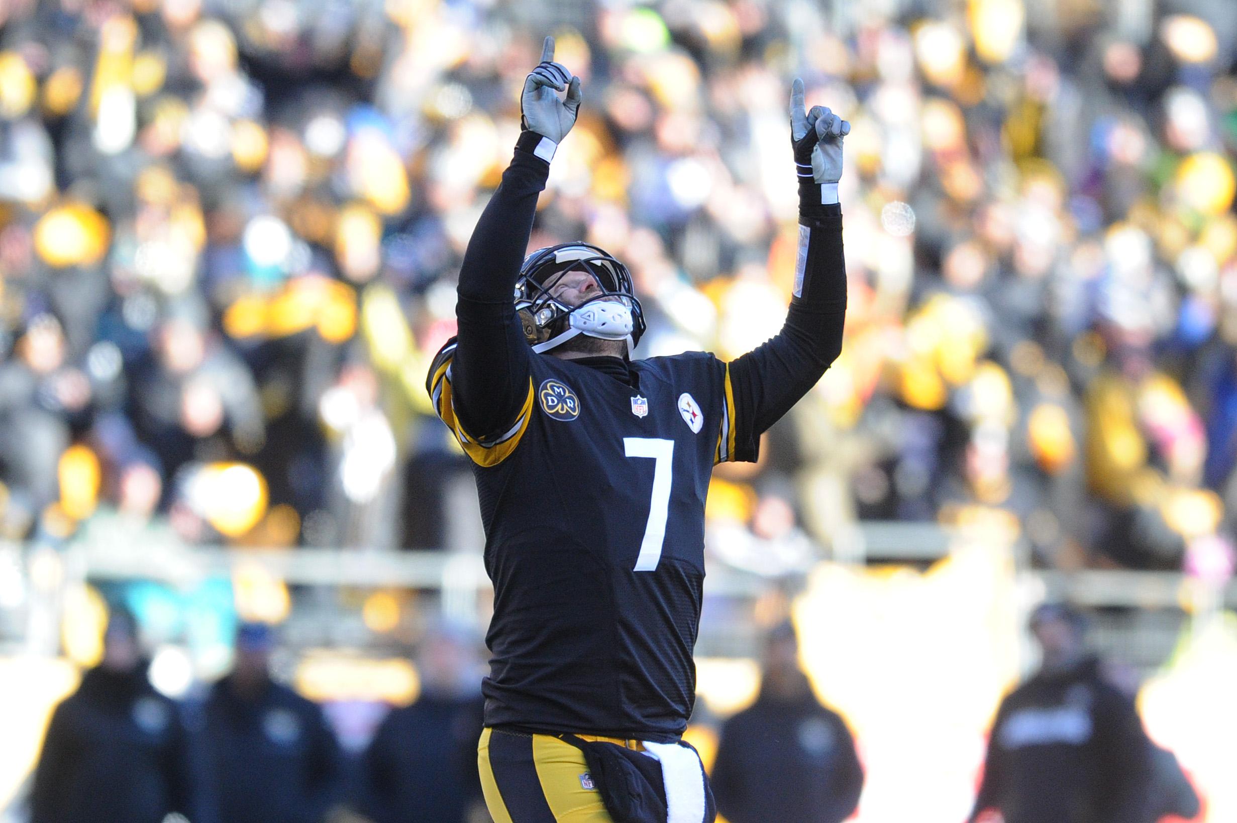 NFL:亚足联分区季后赛杰克逊维尔对匹兹堡钢人队华体会电竞