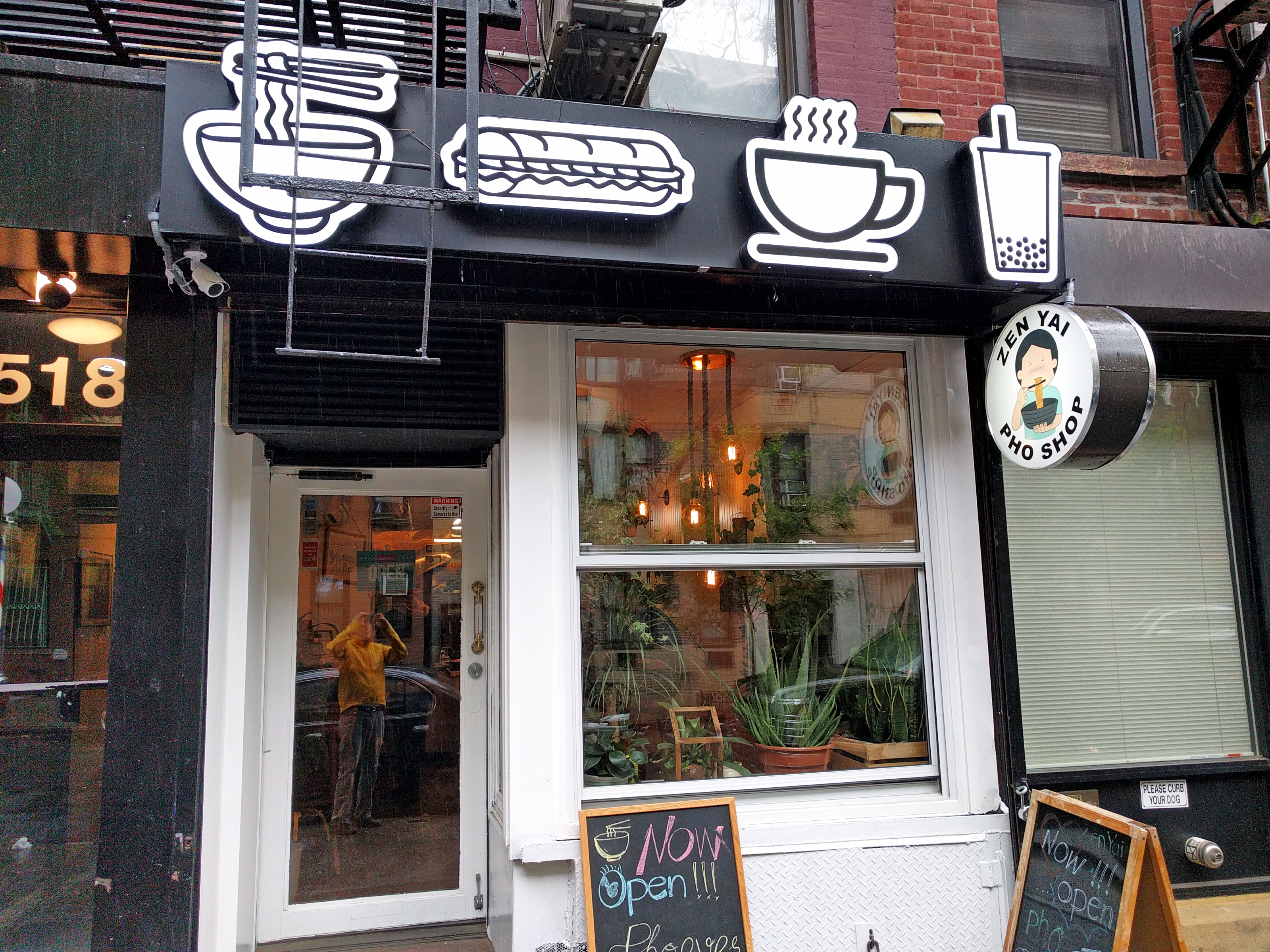 On a quiet side street lies New York's newest pho parlor.