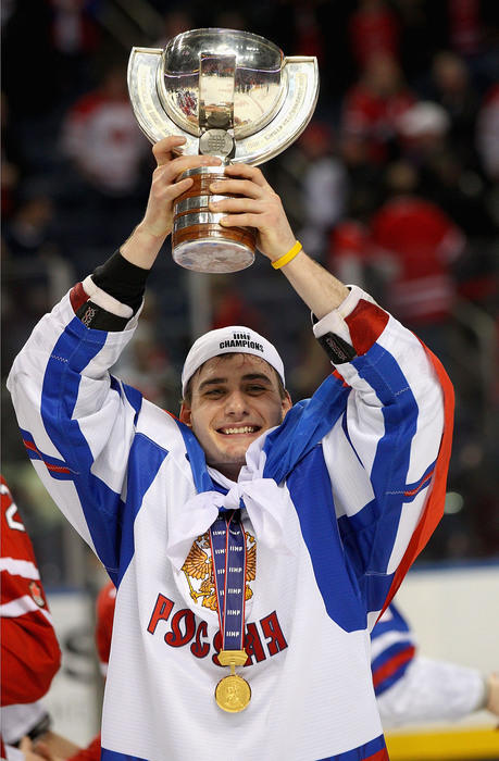 The World Junior Championships trophy.