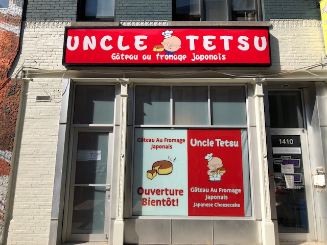 Uncle Tetsu Cheesecake's First Quebec Chapter Opens Today — And More Intel [Updated]