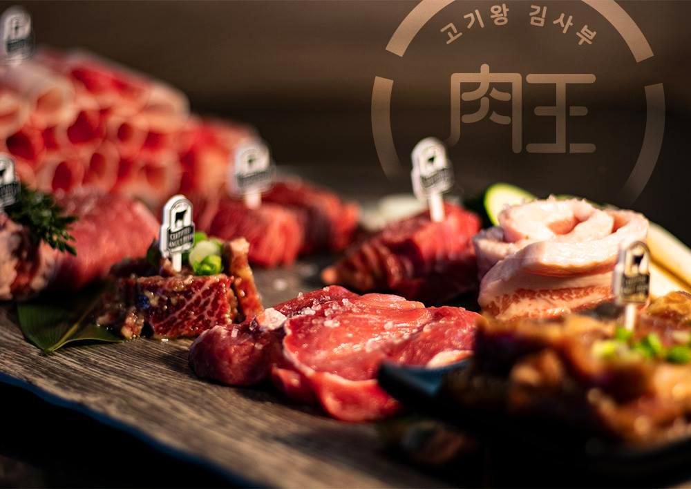 Master Kim's Korean BBQ