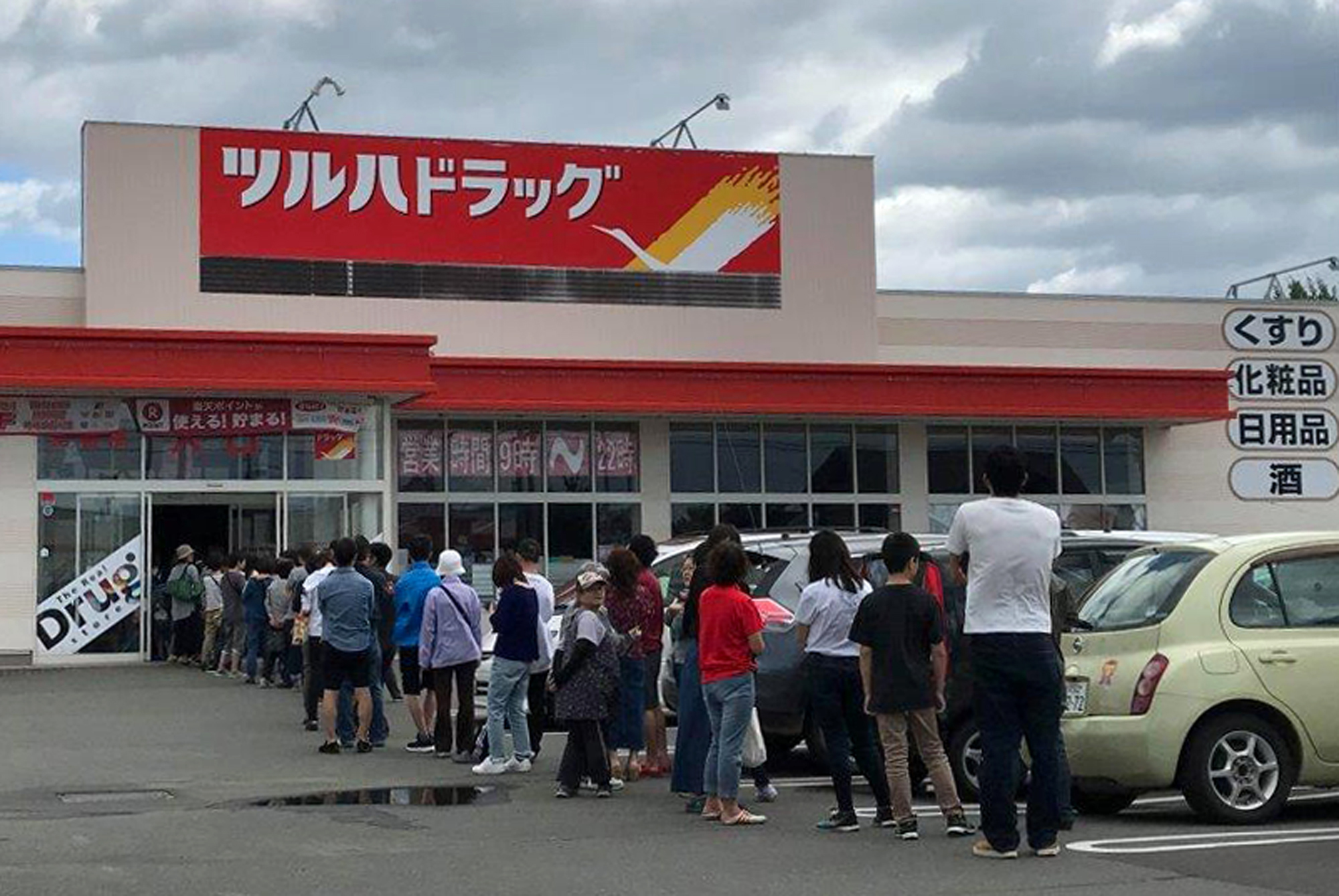 People line up outside a supermarket due to rush to buy supplies after an earthquake, in Biei town, Hokkaido, northern Japan.