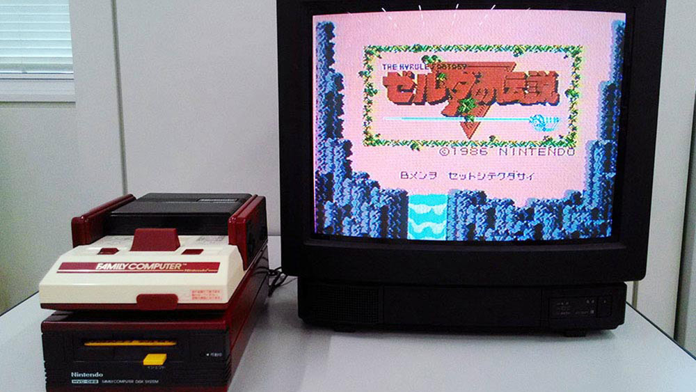 Look what Nintendo found 'sleeping' in the back of one of its storage rooms