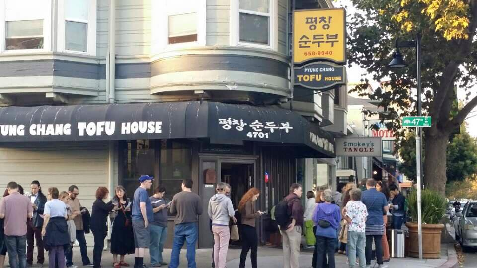 Korean Comfort Food Favorite Pyeong Chang Tofu House Expands to Berkeley