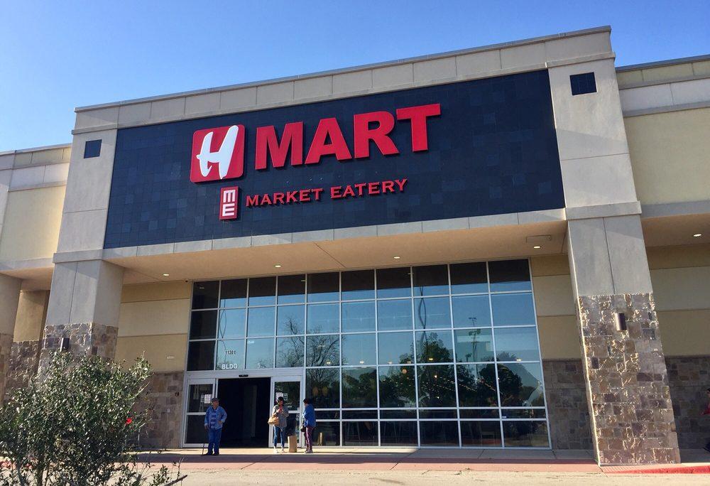 H Mart in Austin