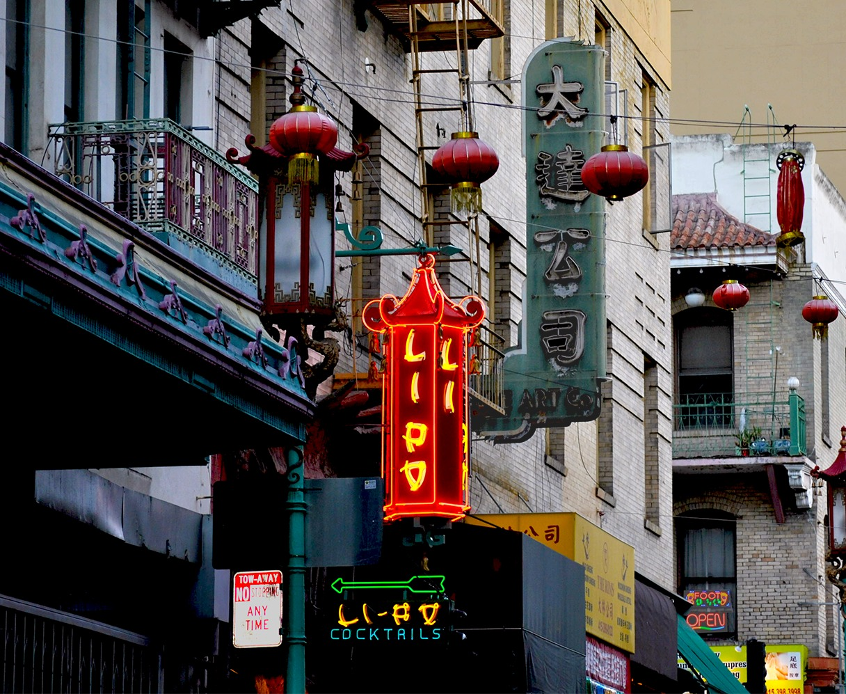 Chinatown's Oldest Bar Brings Iconic Lantern Back to Life