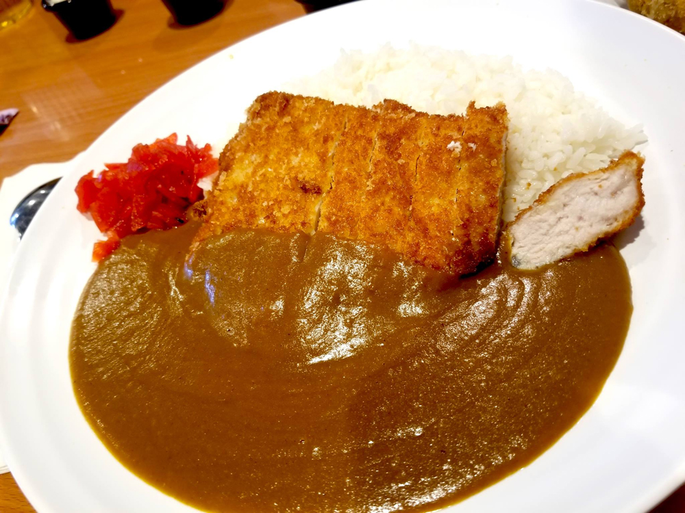 Curry Zen
