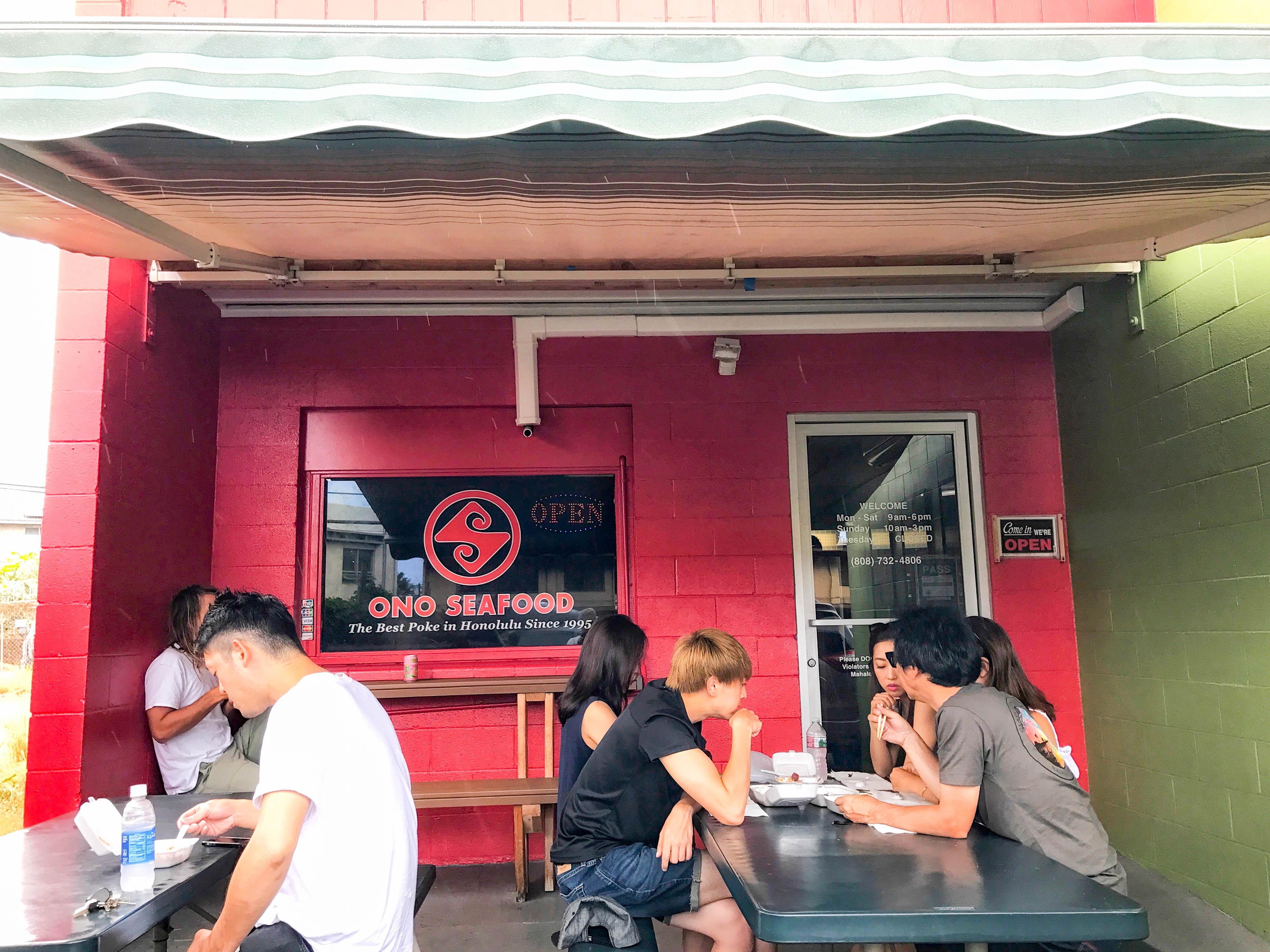 The 38 Essential Hawai'i Restaurants - Eater
