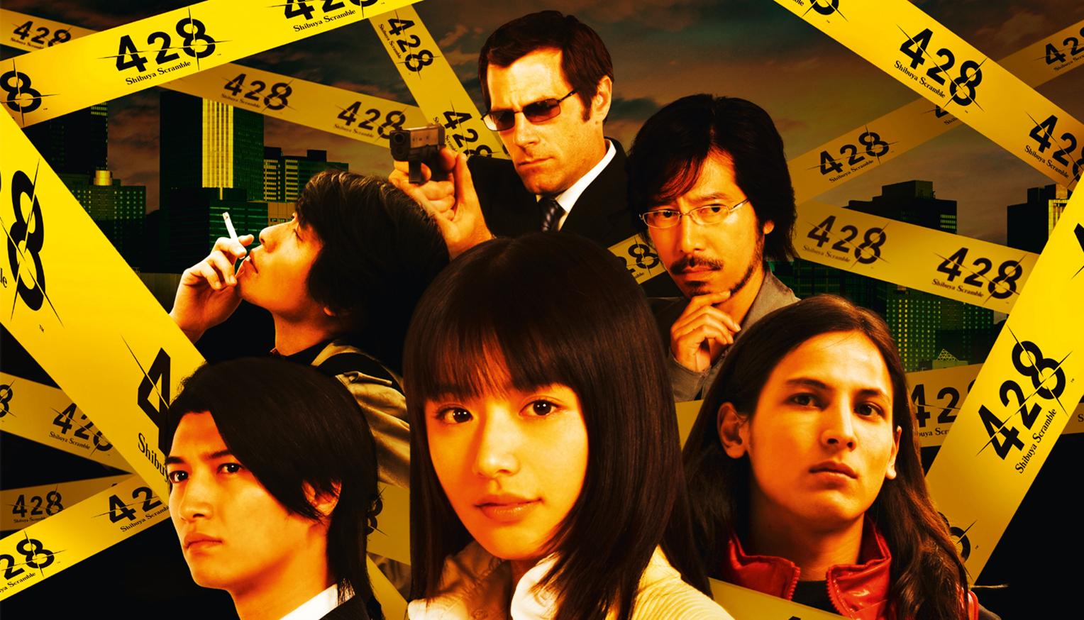 428: Shibuya Scramble characters
