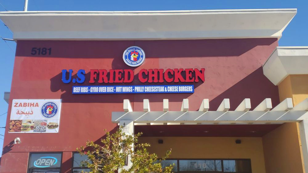 Fried Chicken Replaces Philly Cheese Steaks on the Westside