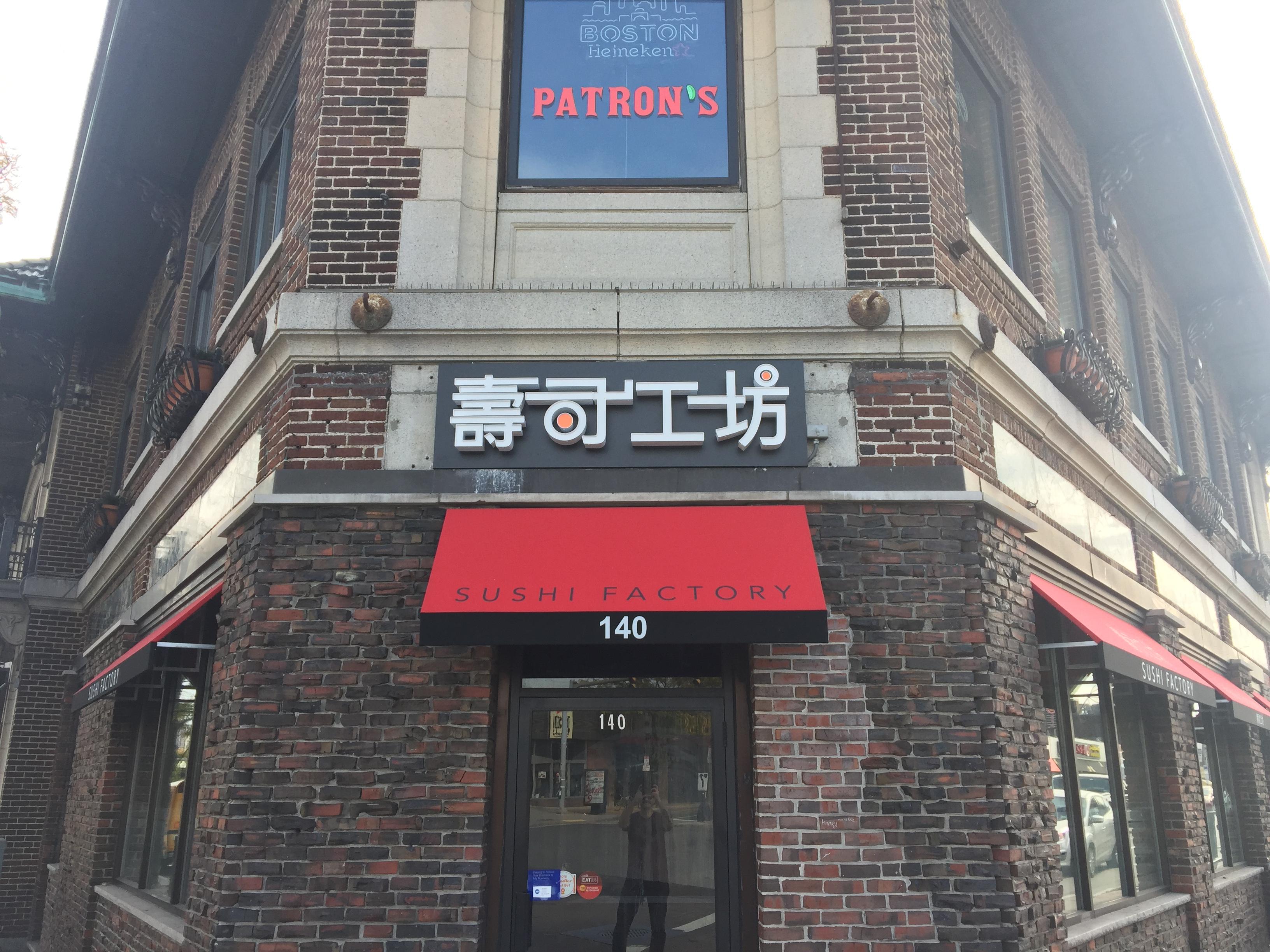 Sushi Factory Allston