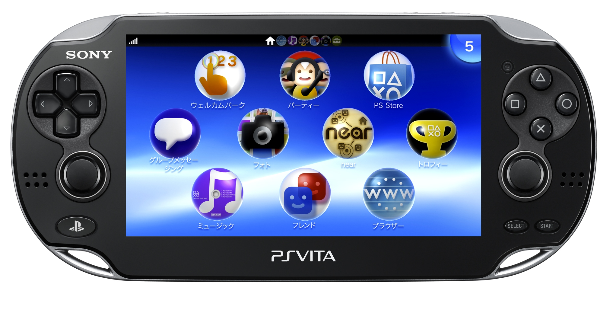 RIP PS Vita: Sony officially ends production - Polygon