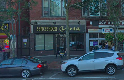 5 Spices House in Cambridge