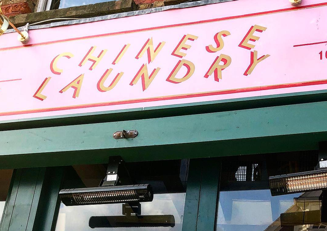 Chinese Laundry restaurant will cook two residencies at Newcomer Wines and Browns of Brockley's restaurant space in Dalston and Brockley