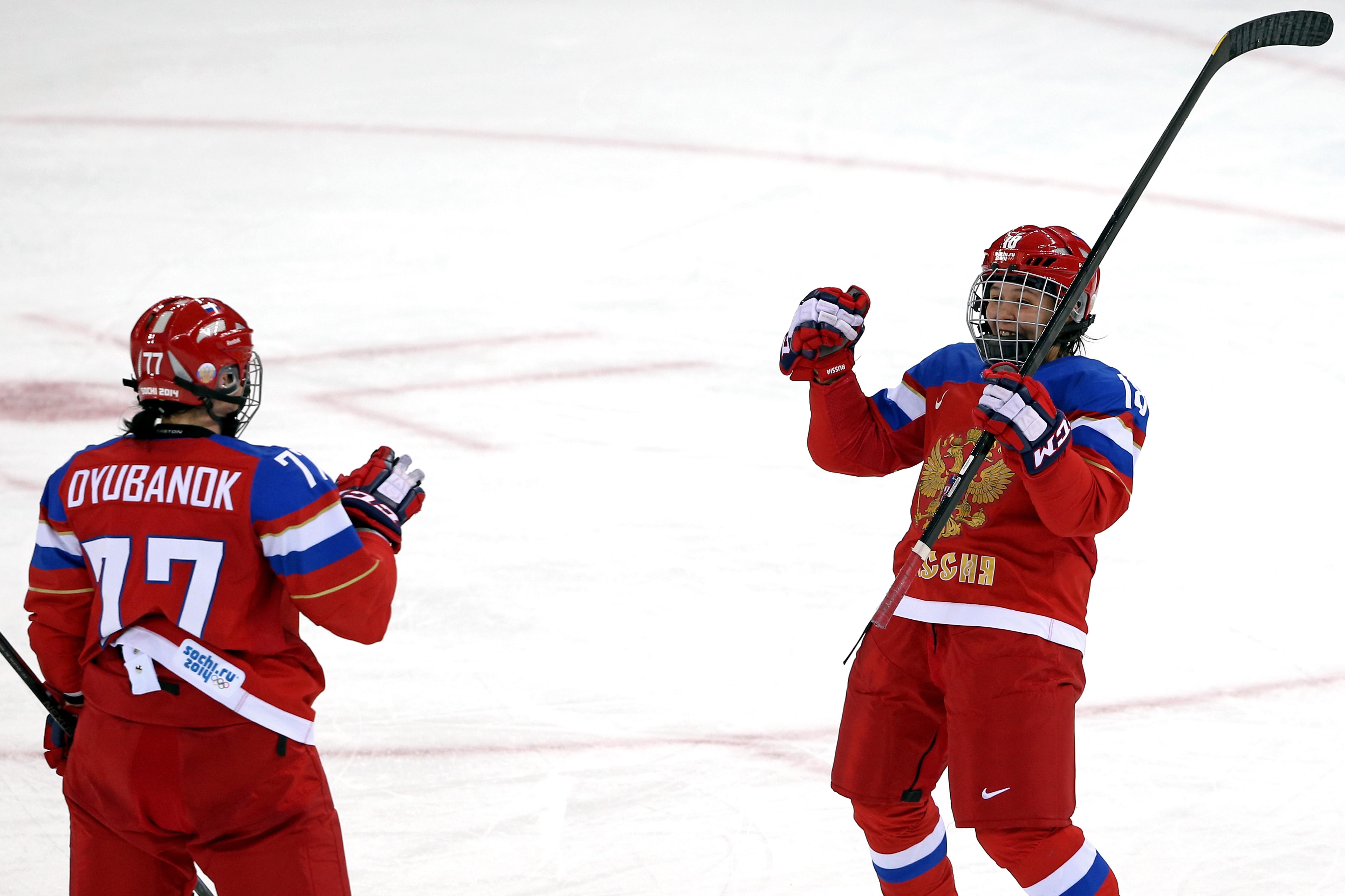 Ice Hockey - Winter Olympics Day 2 - Russia v Germany