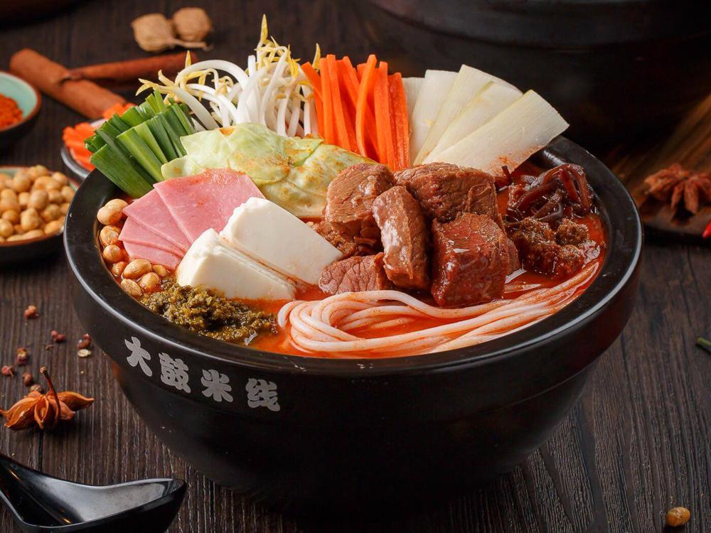 Dagu Rice Noodle