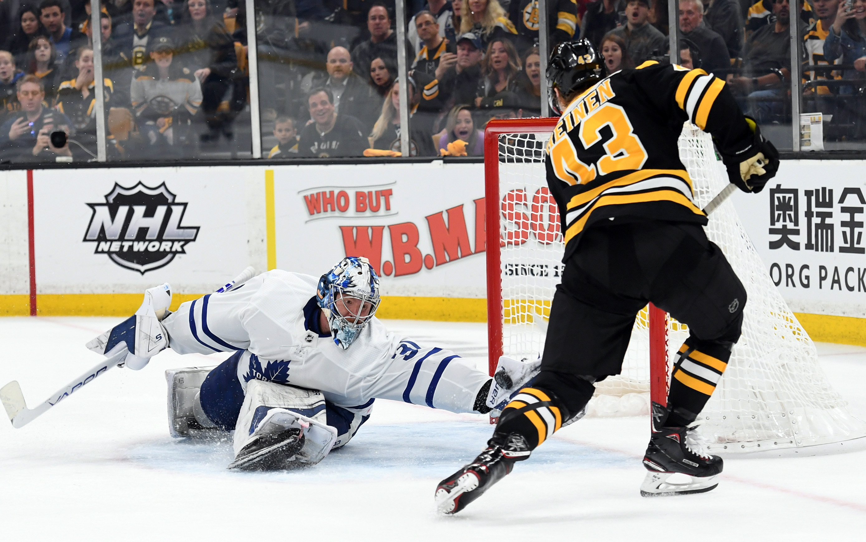Maple Leafs Vs Bruins Game Three Nhl Playoffs Round One Pension