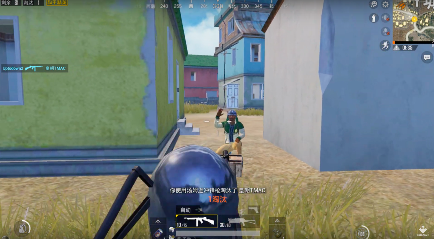 China's PUBG replacement makes people wave goodbye after they die