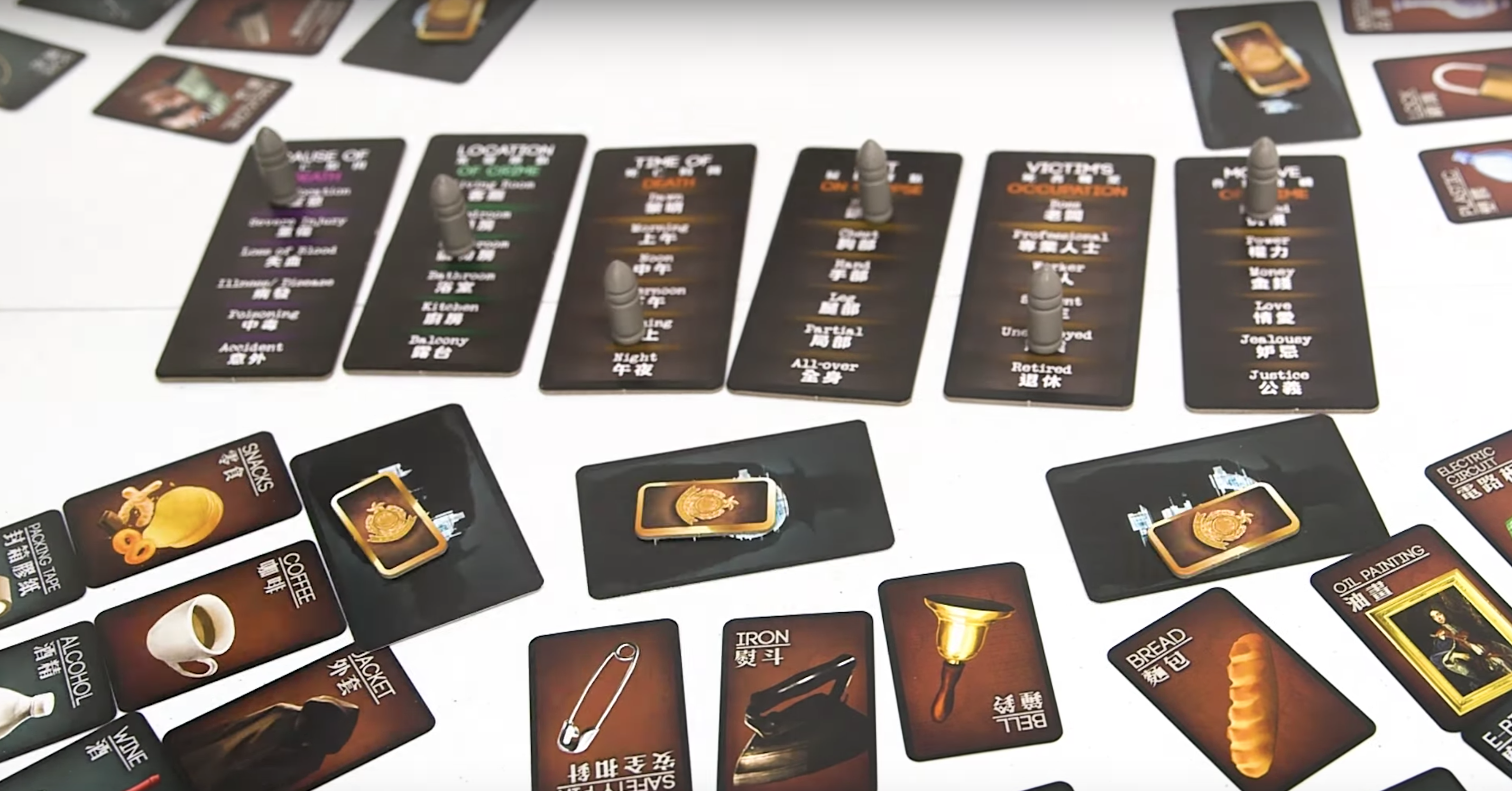 Deception: Murder in Hong Kong - cards on a table