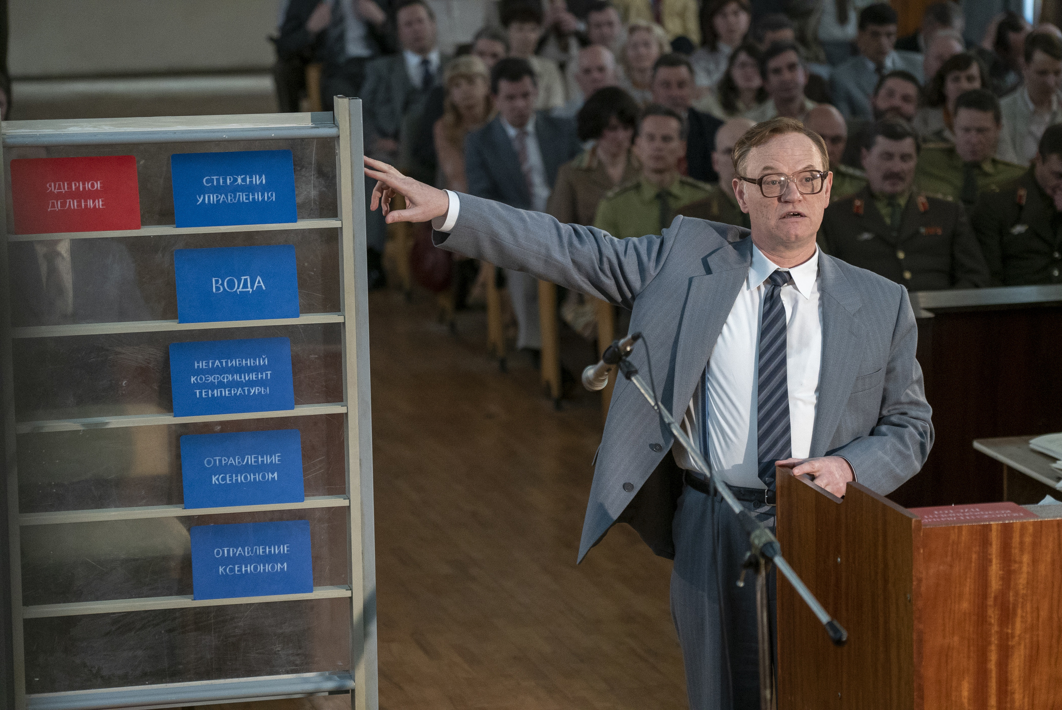 Chernobyl's stellar finale makes a case for the show as science fiction