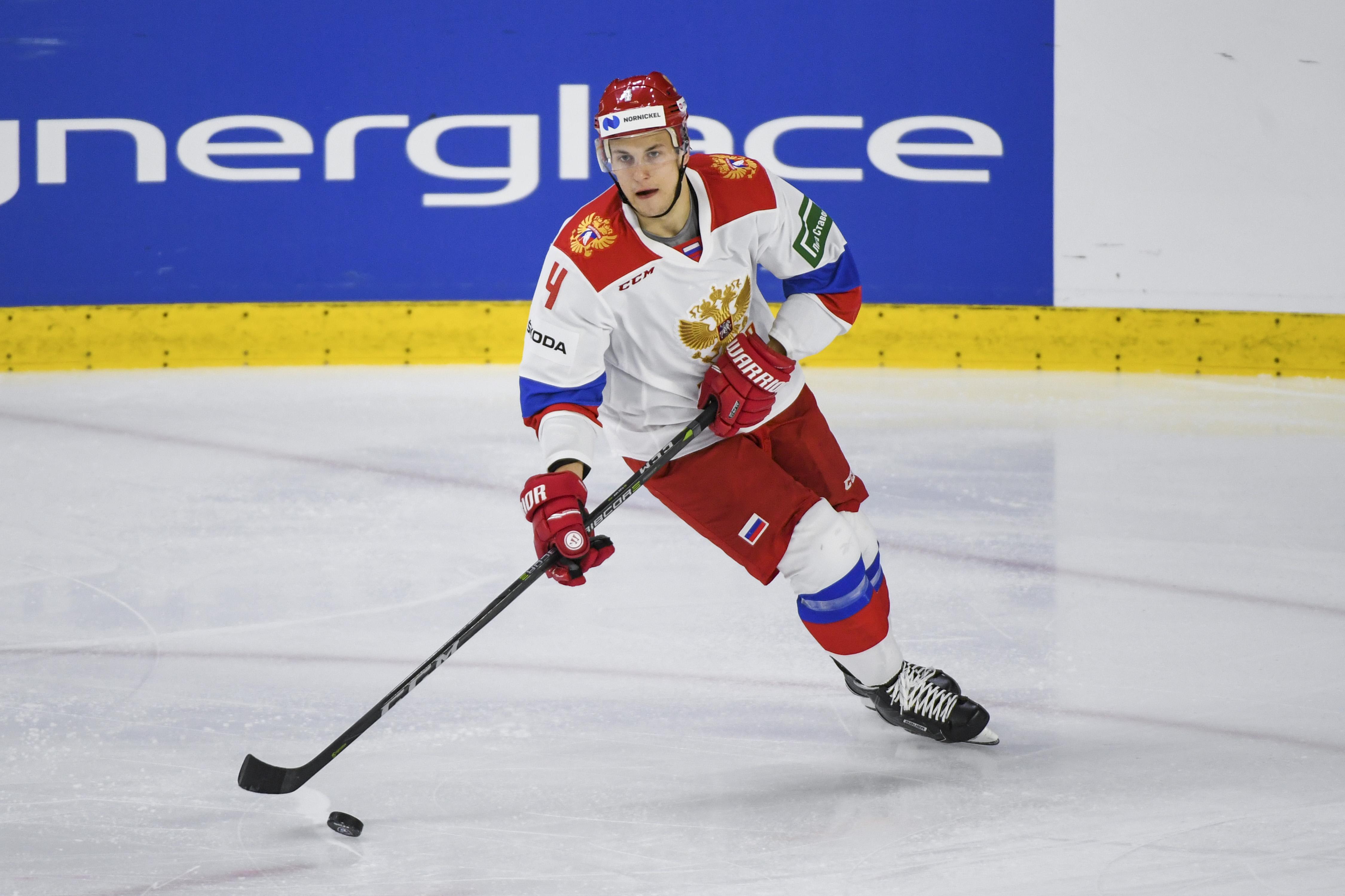 France v Russia - International Friendly Ice Hockey