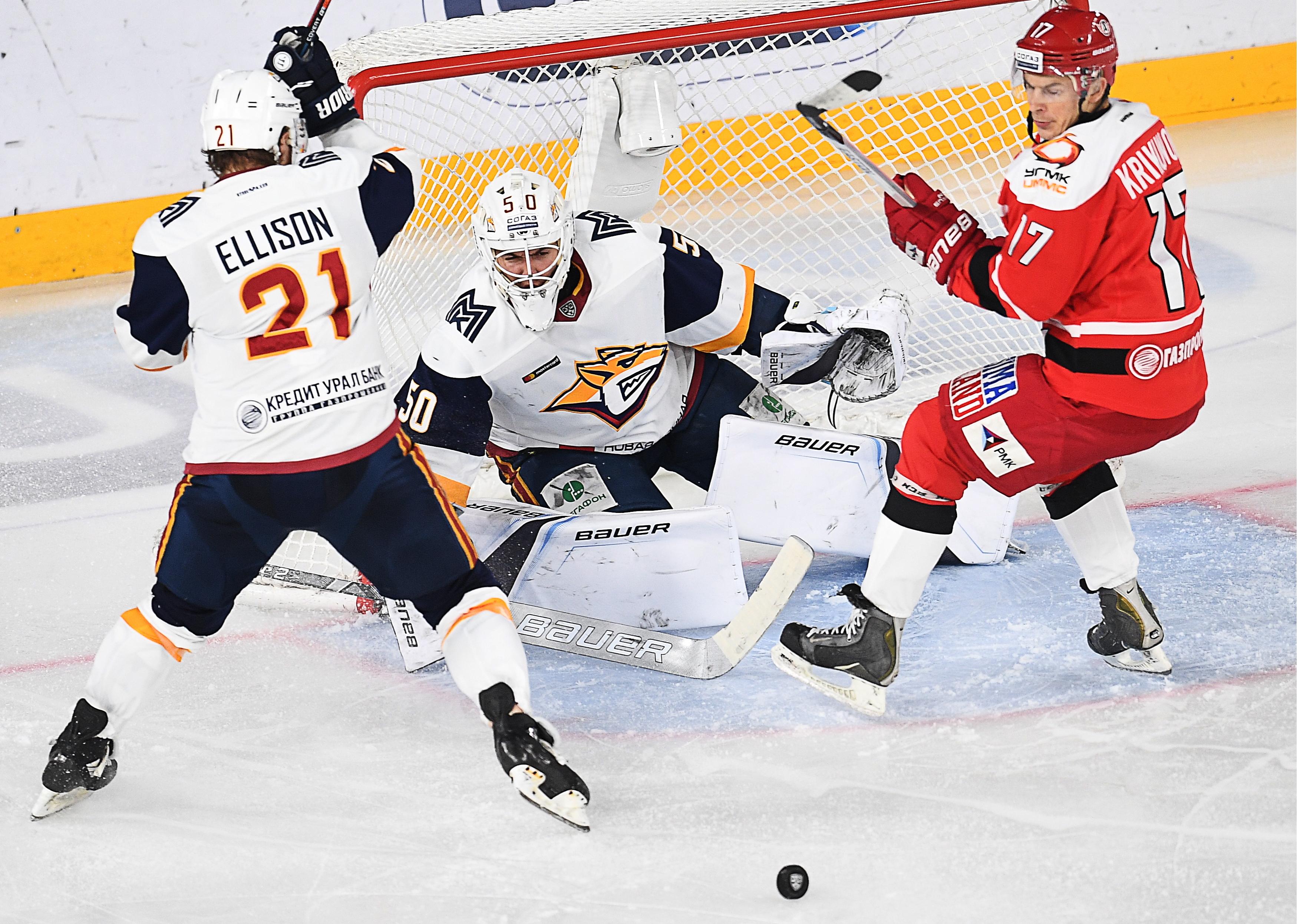 Kontinental Hockey League: Avtomobilist Yekaterinburg vs Metallurg Magnitogorsk