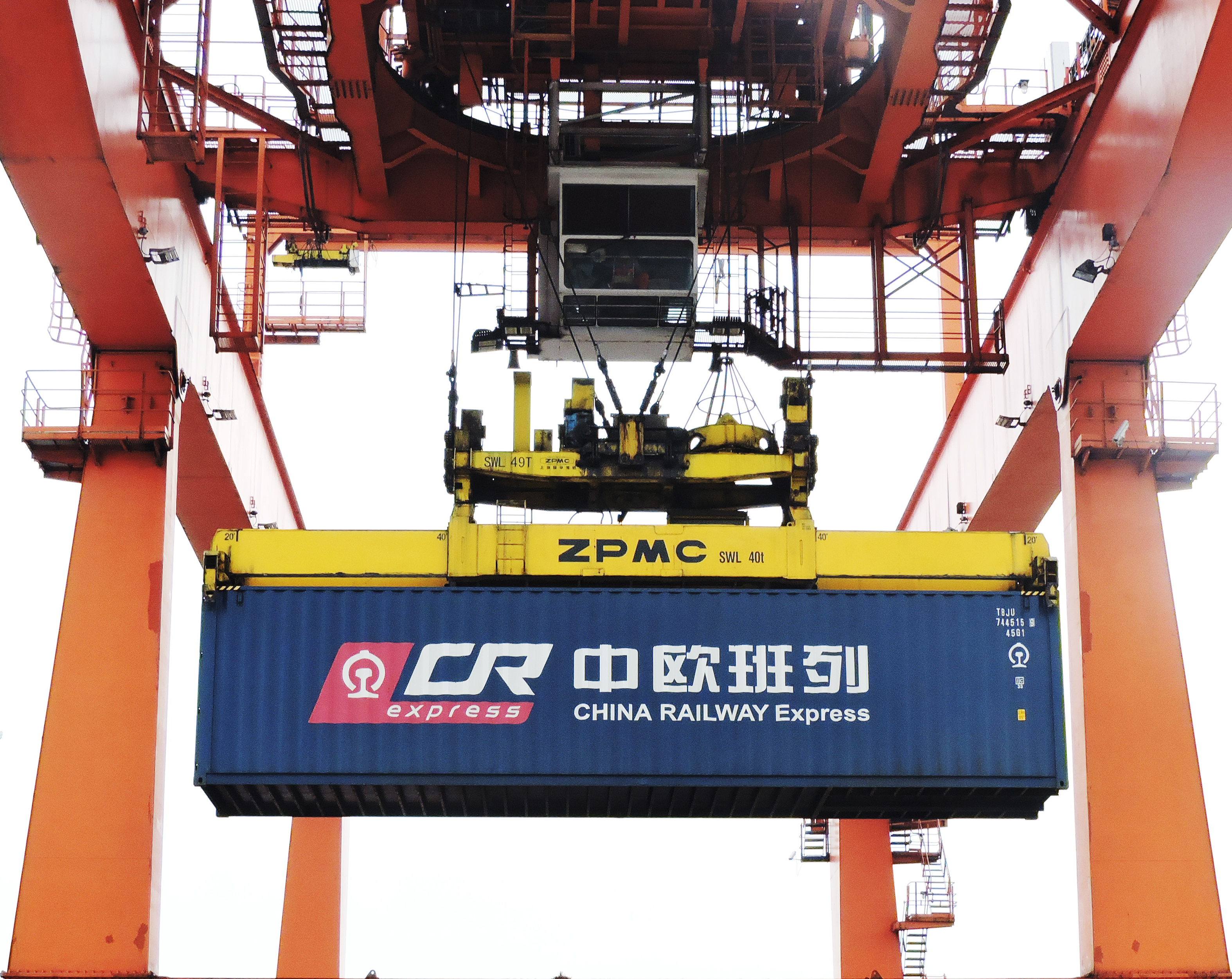 China's Foreign Trade Up 4.1% In First Five Months