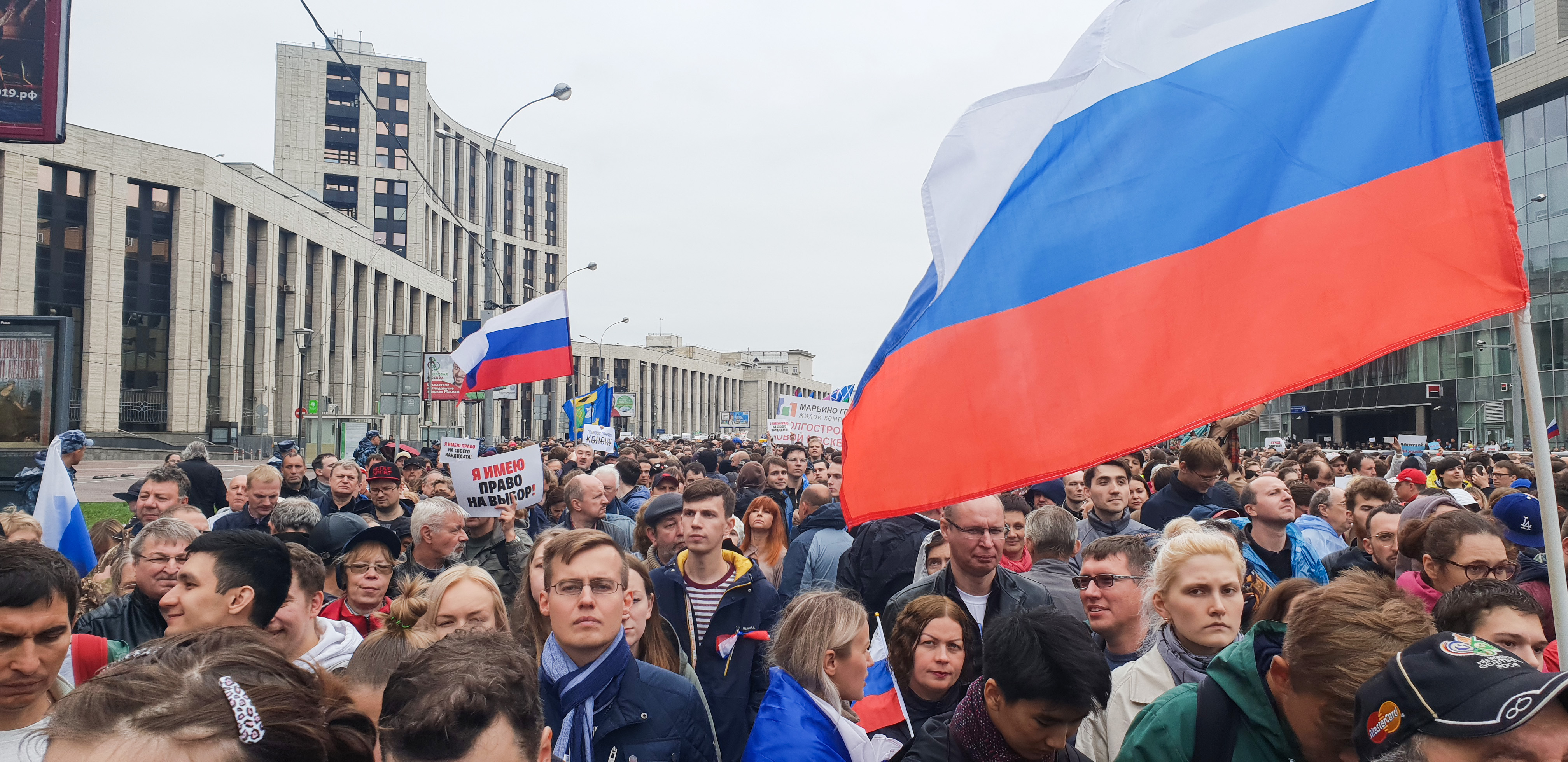 The pro-democracy protests rocking Moscow, explained