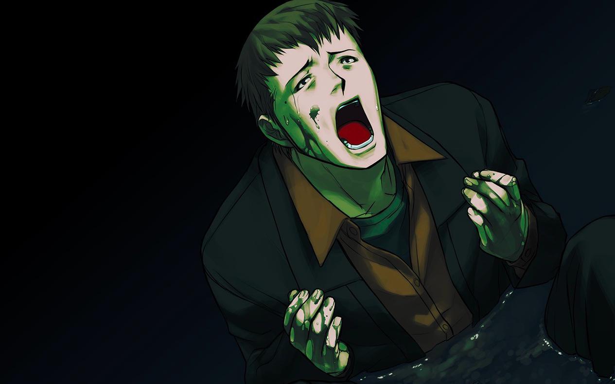 A man screams