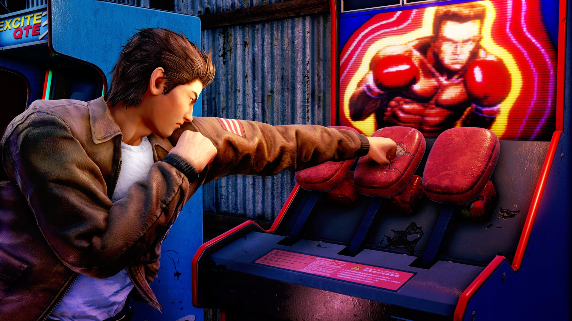 The player character plays a boxing arcade game in early screenshots from Shenmue 3.
