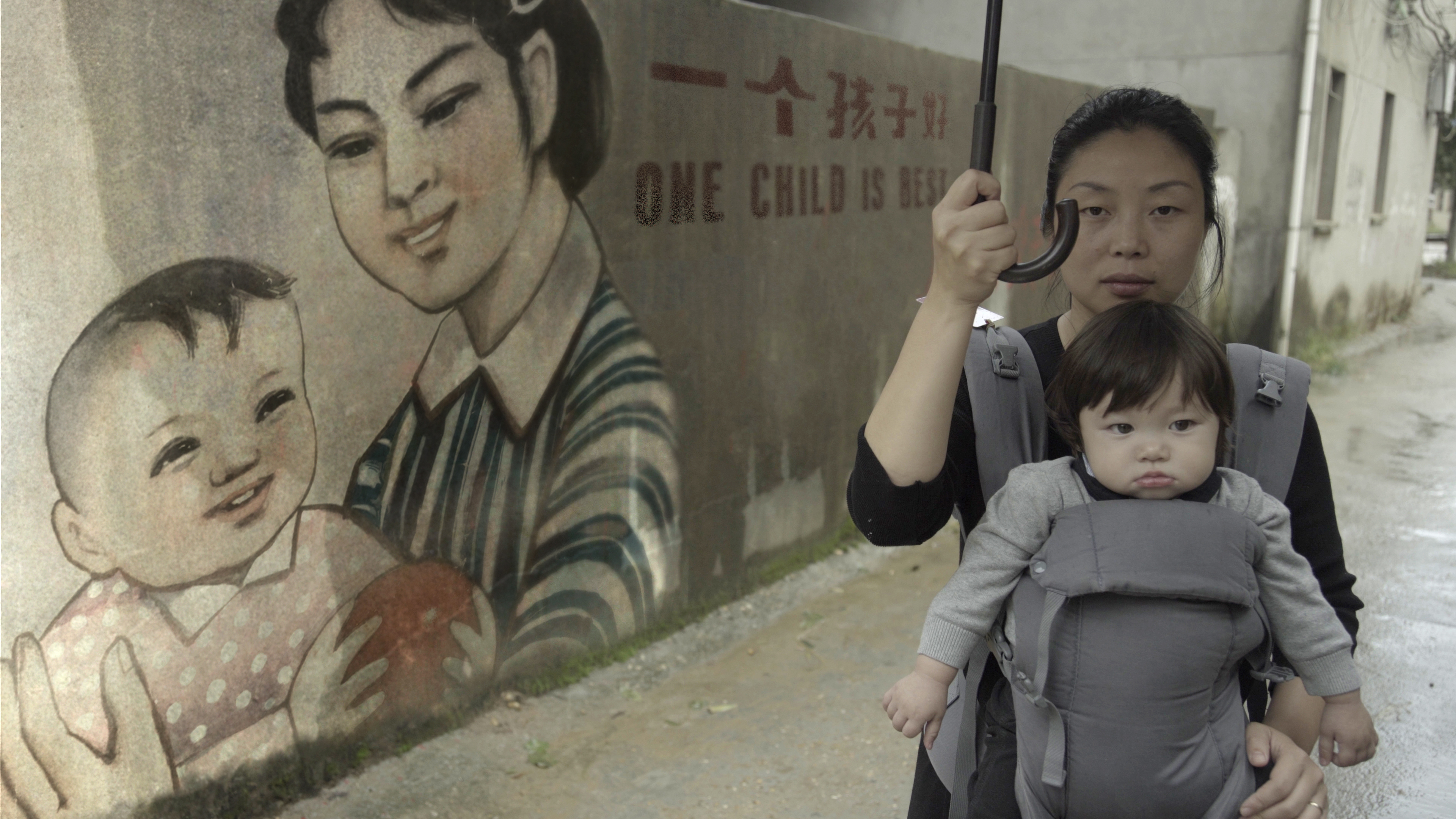 """A still from """"One Child Nation,"""" by Jialing Zhang and Nanfu Wang, an official selection of the U.S. Documentary Competition an at the 2019 Sundance Film Festival."""