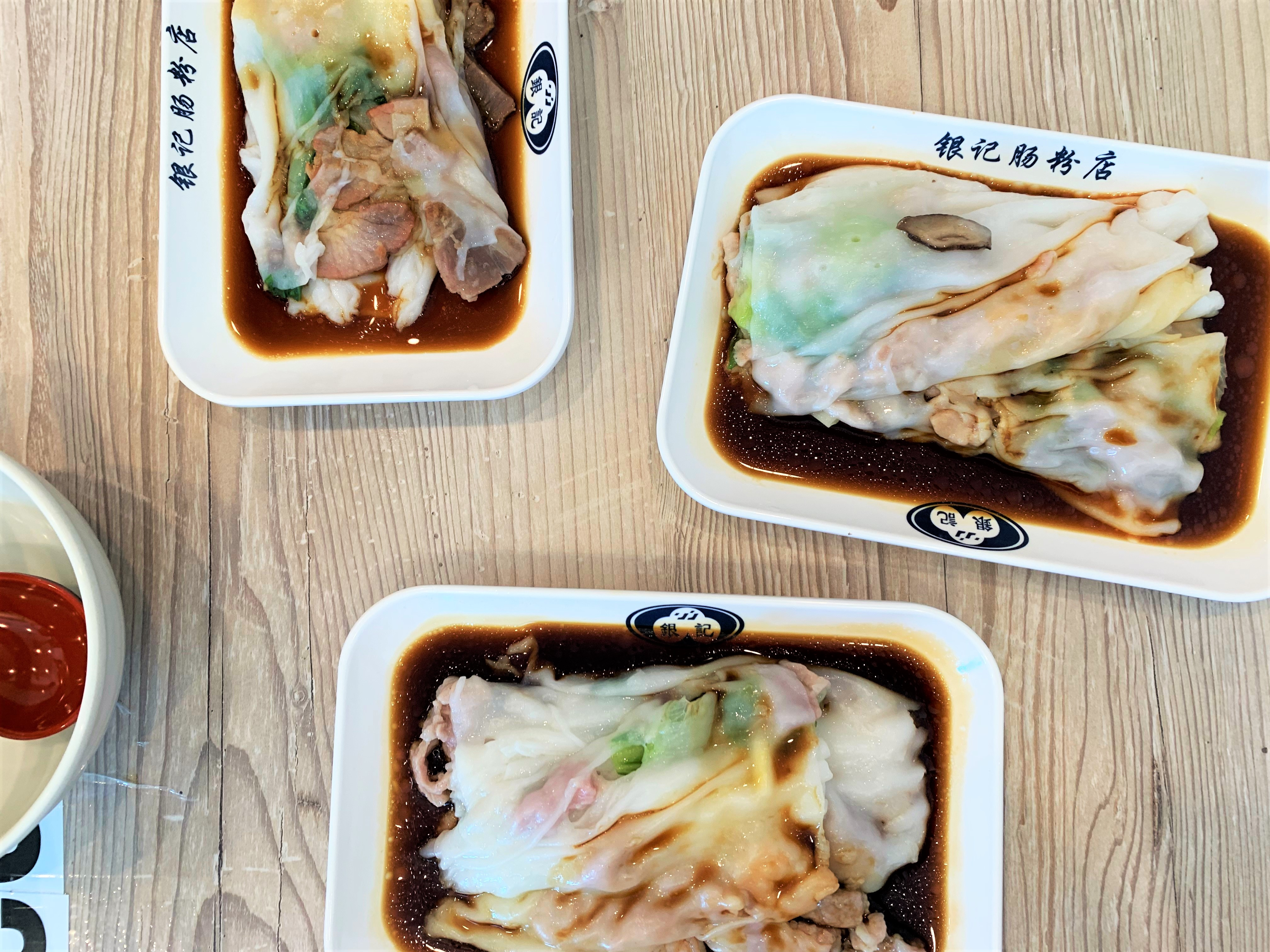 Guangzhou's Famous Rice Noodle Roll Restaurant Brings the Delicious Dim Sum Favorite to SGV