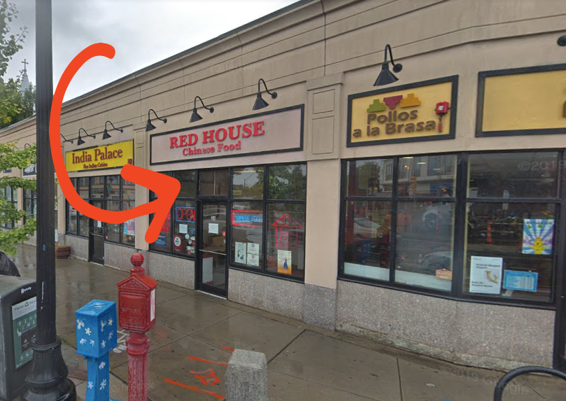 A restaurant storefront in Somerville