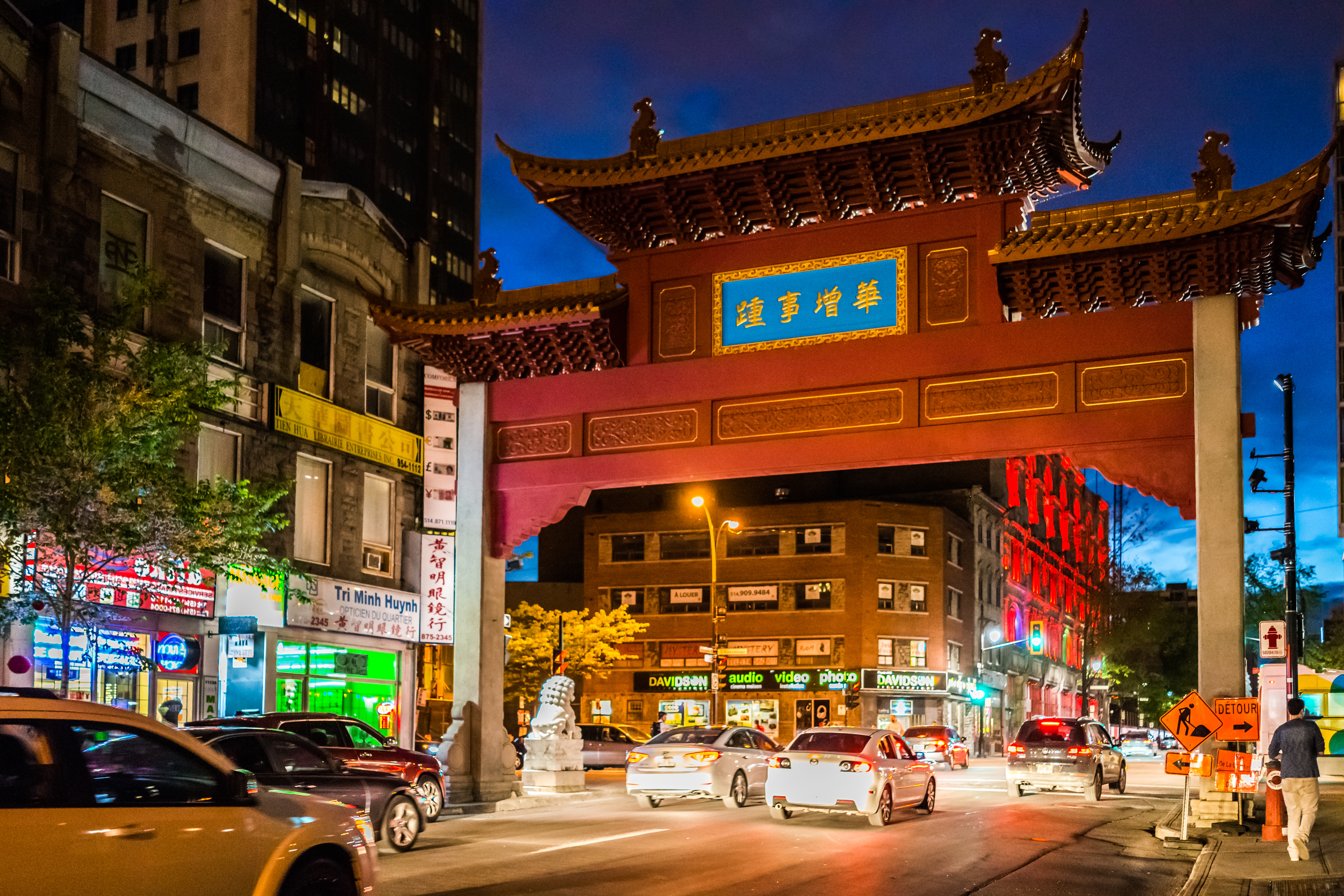 A Giant Night Market Takes Over Chinatown This Weekend