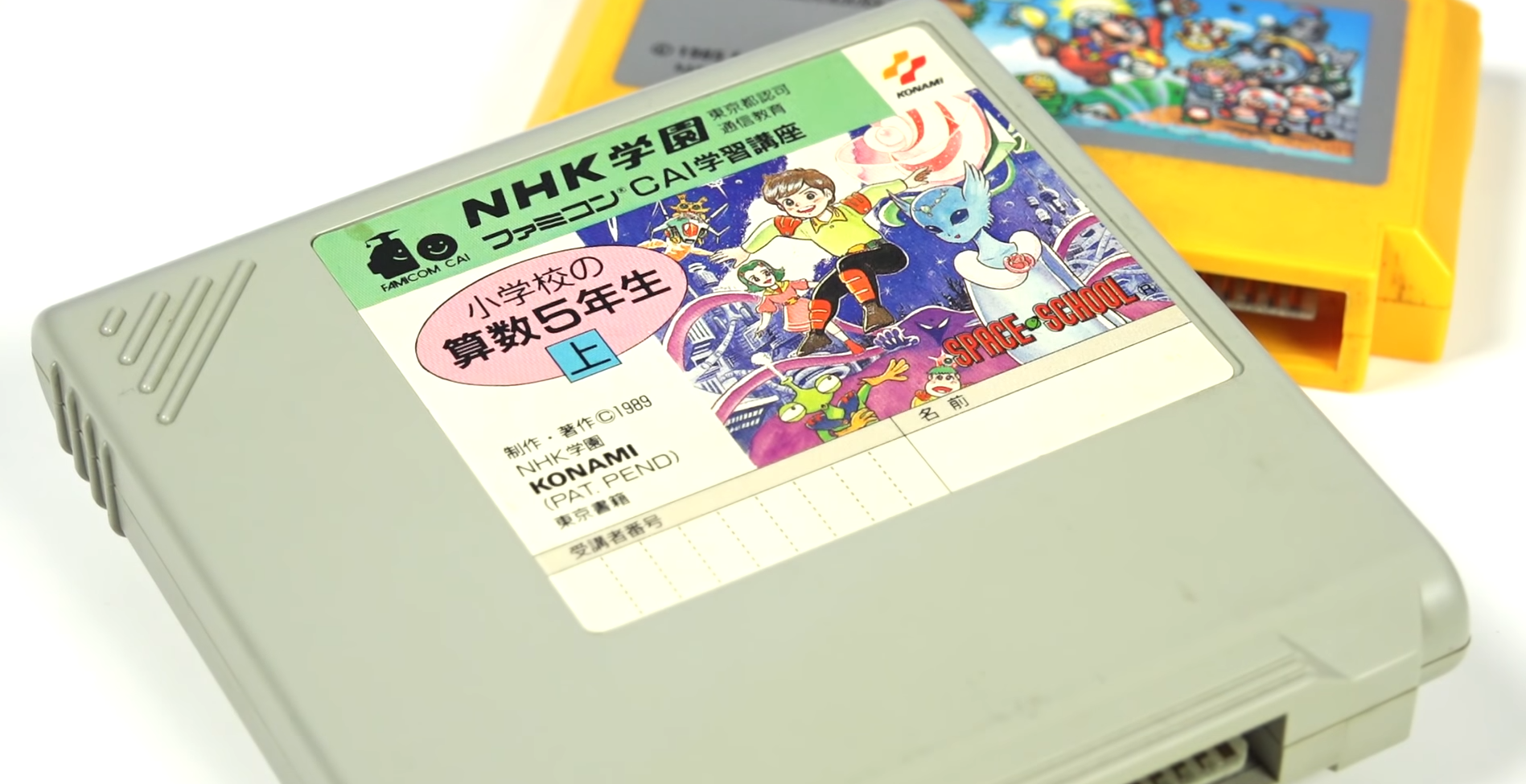 Ultra-rare NES-era Konami games discovered, already emulated