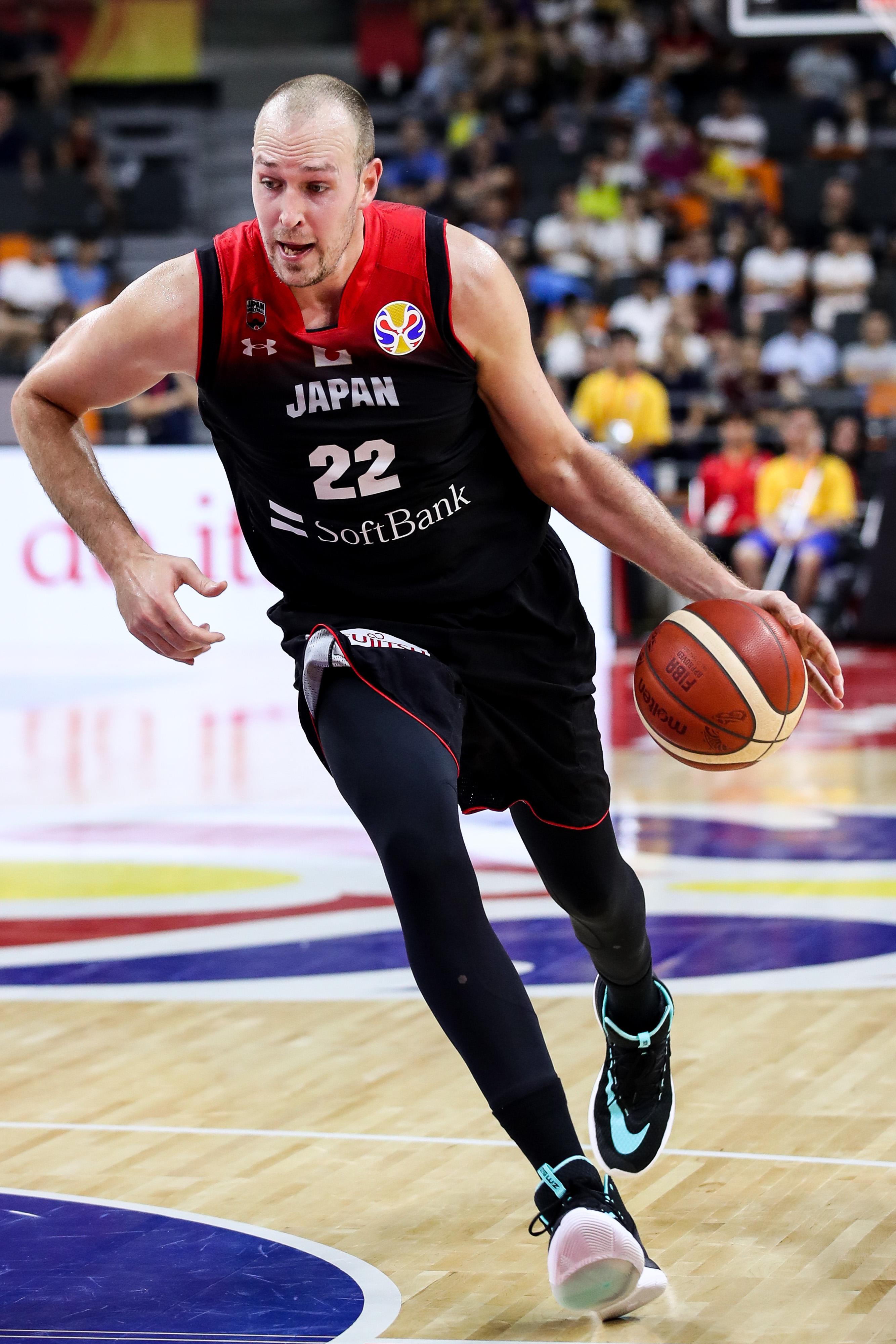 New Zealand v Japan: Group O - FIBA World Cup 2019