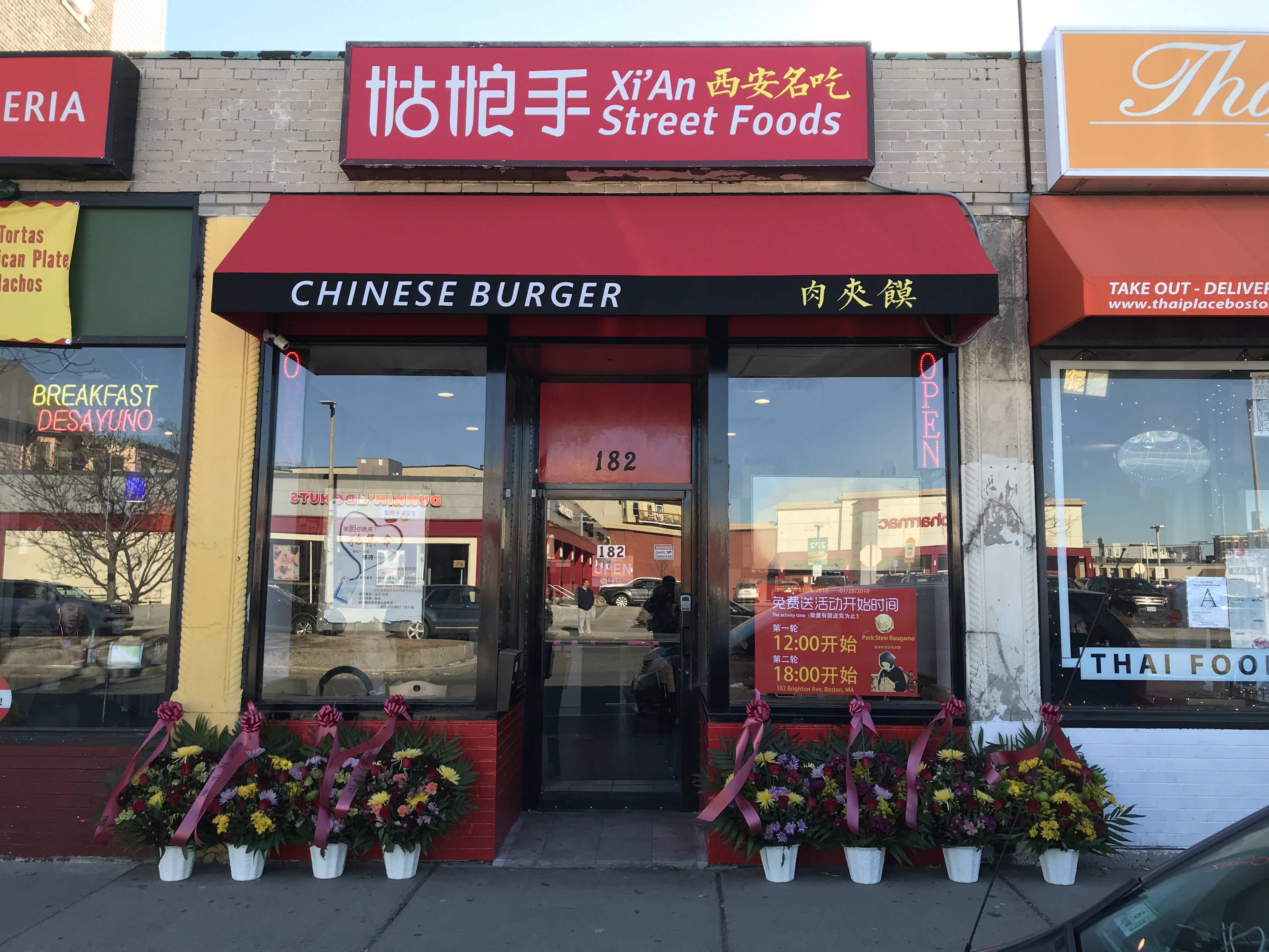 the facade of xi'an street foods on brighton avenue in allston