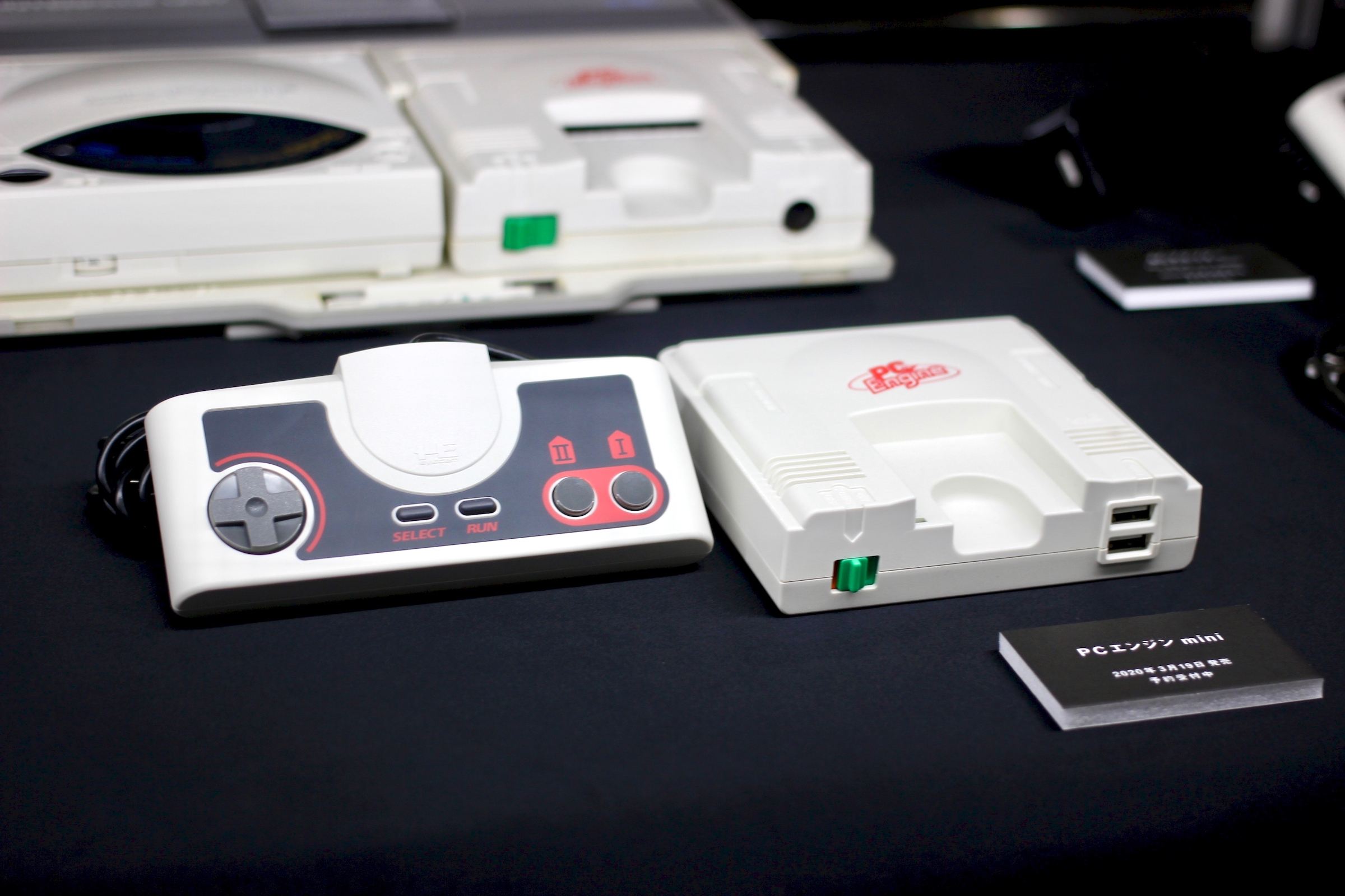 Konami's mini TurboGrafx-16 and PC Engine combine cool hardware with great games