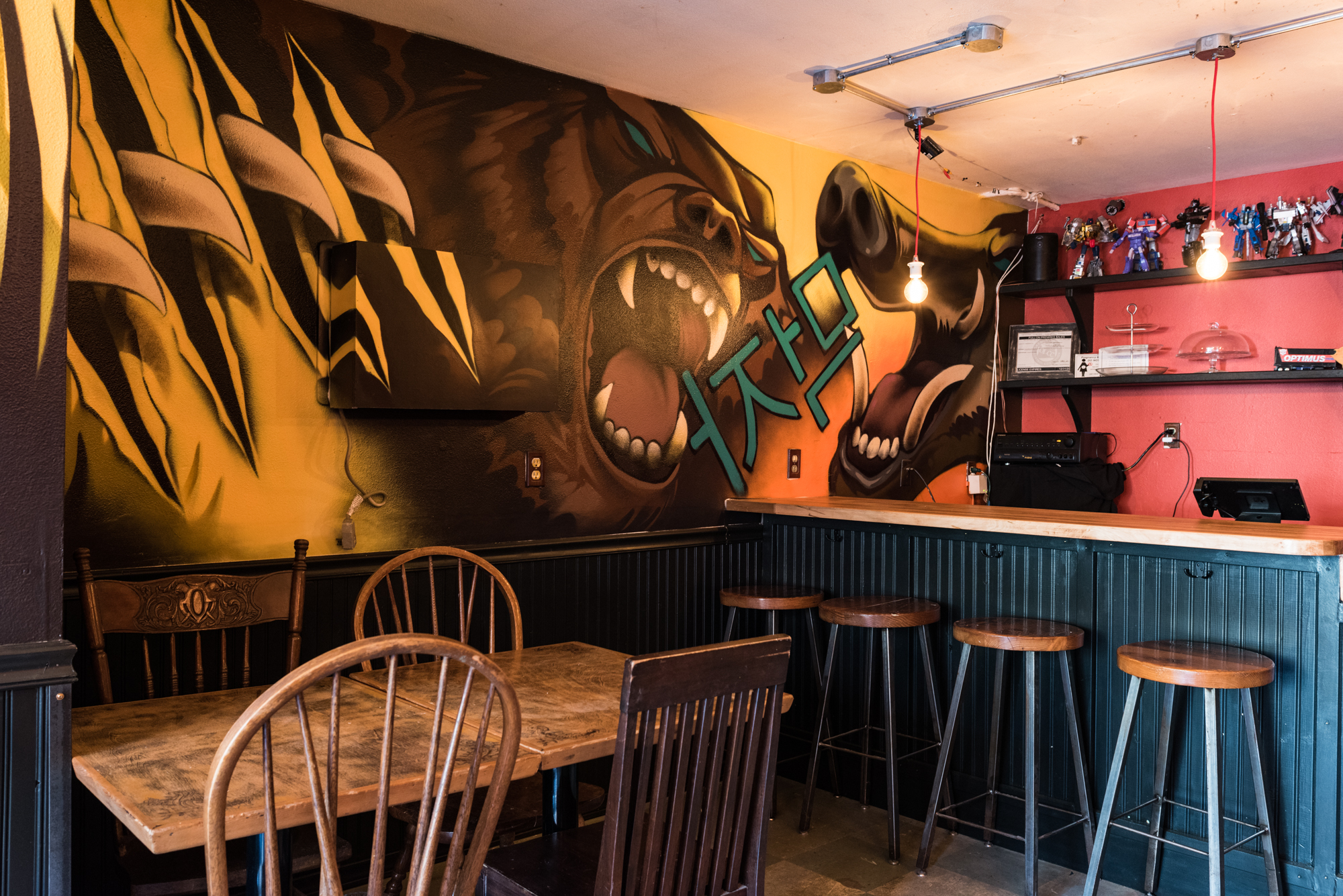 A picture of a set of bar seating at Kim Jong Smokehouse